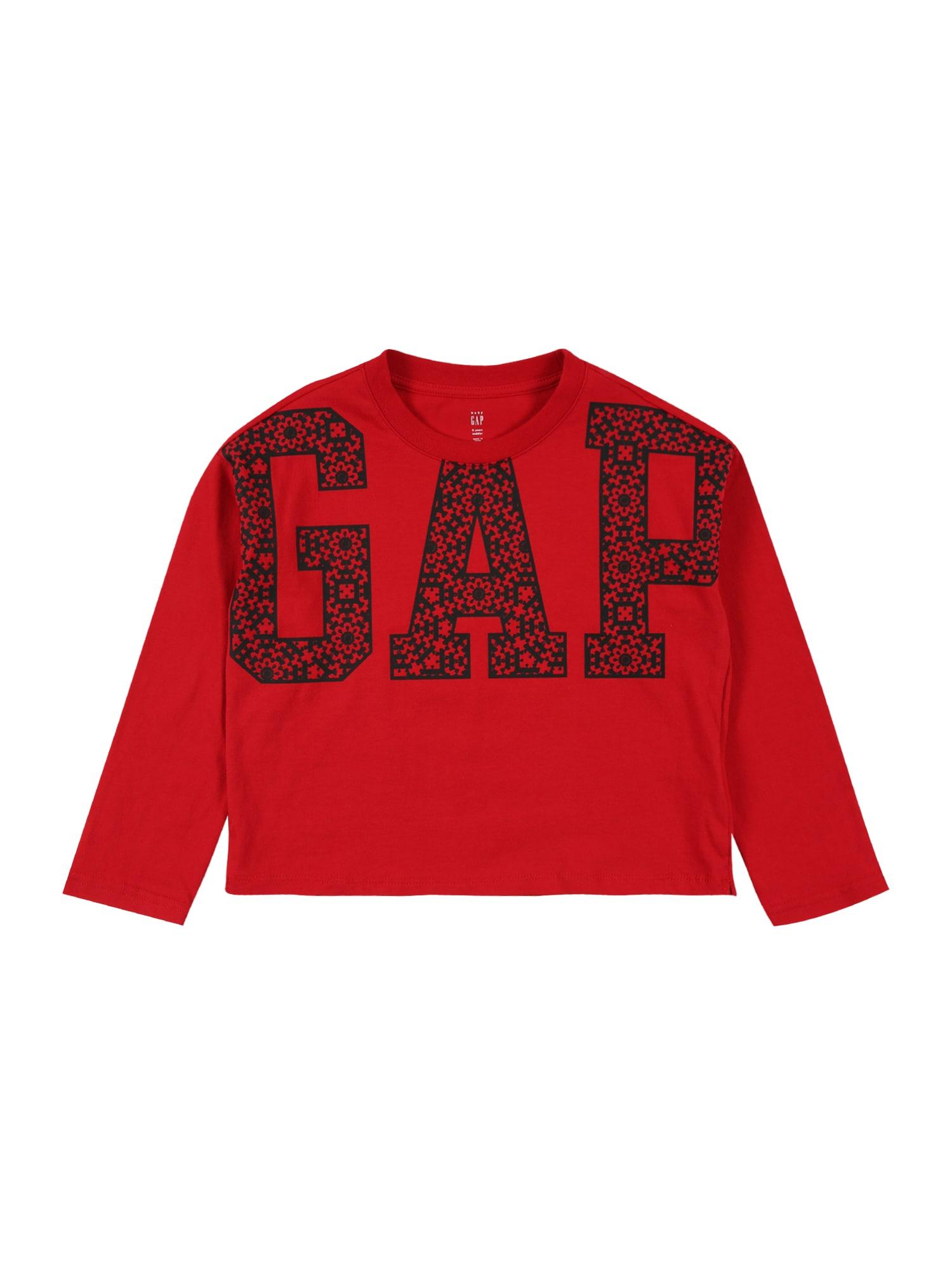 GAP Megztinis be užsegimo raudona / nakties mėlyna