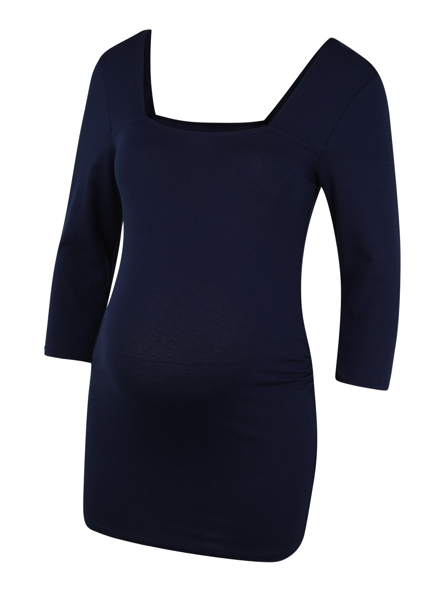 Dorothy Perkins Maternity Marškinėliai tamsiai mėlyna