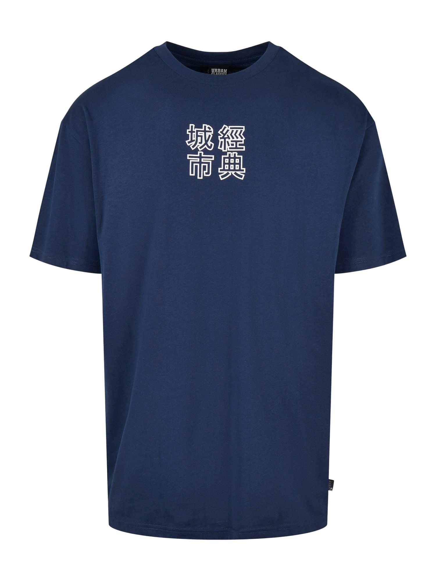 Urban Classics Big & Tall Marškinėliai balta / tamsiai mėlyna