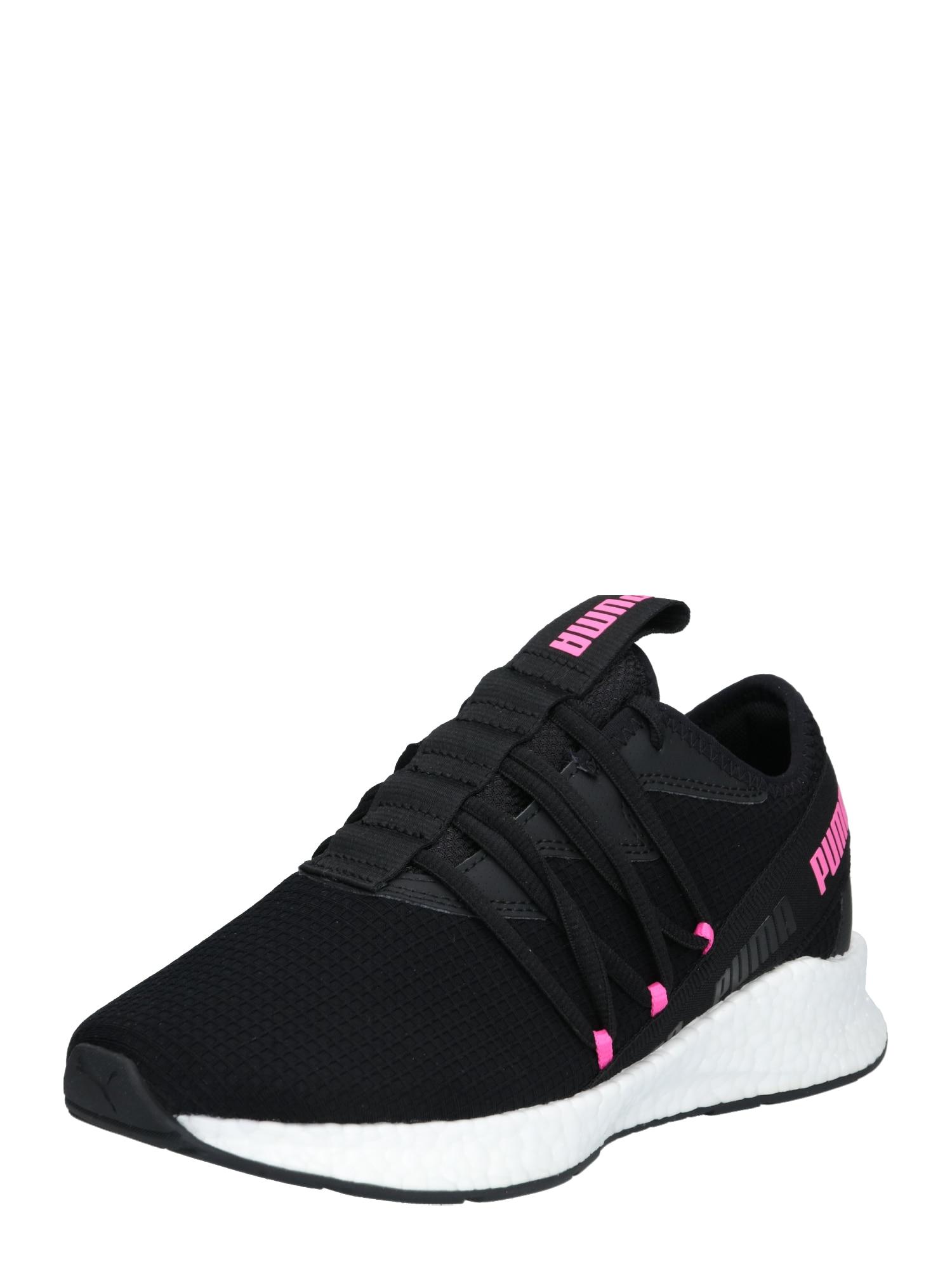 PUMA Sportiniai batai rožinė / juoda