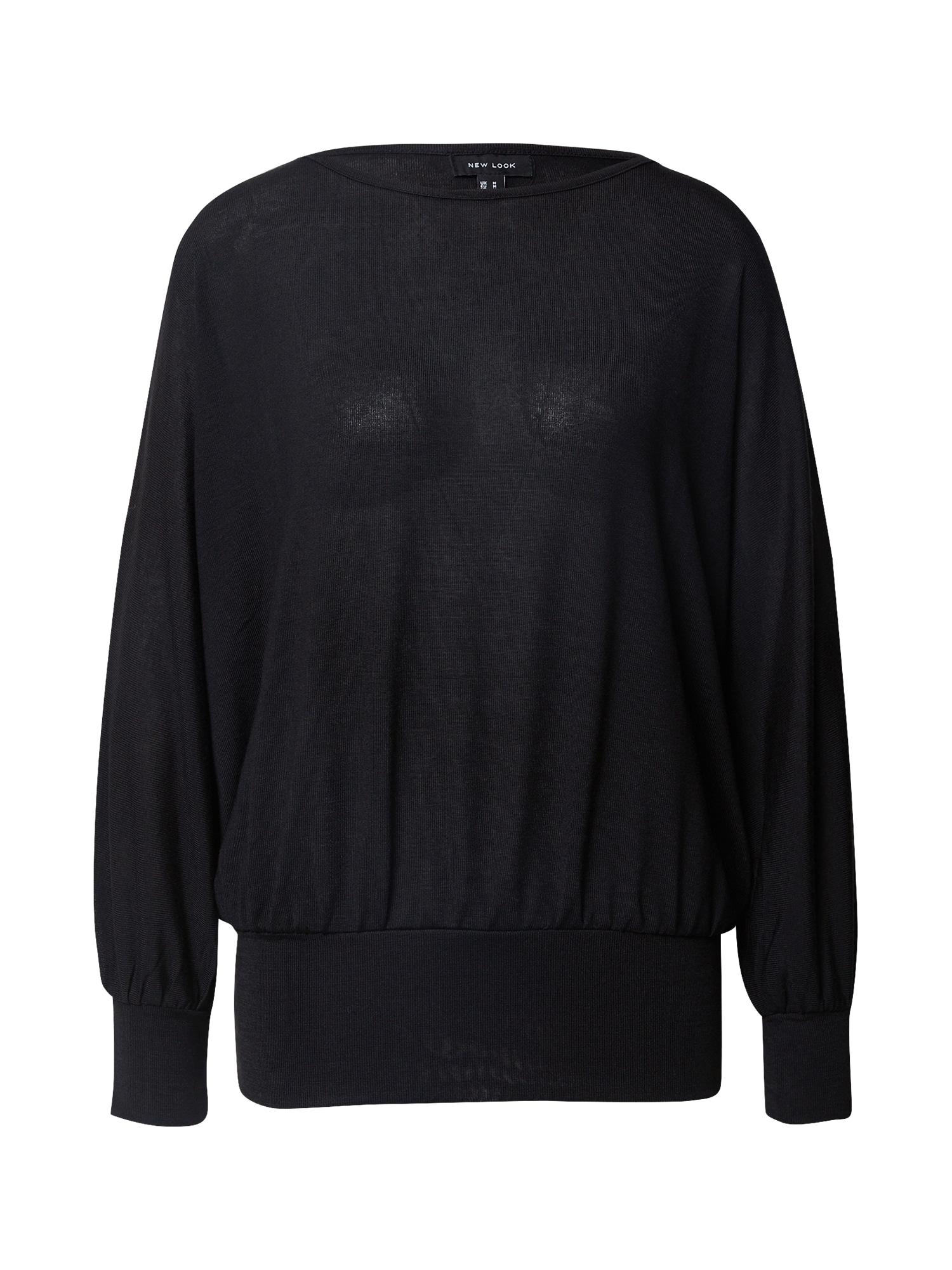 NEW LOOK Megztinis juoda