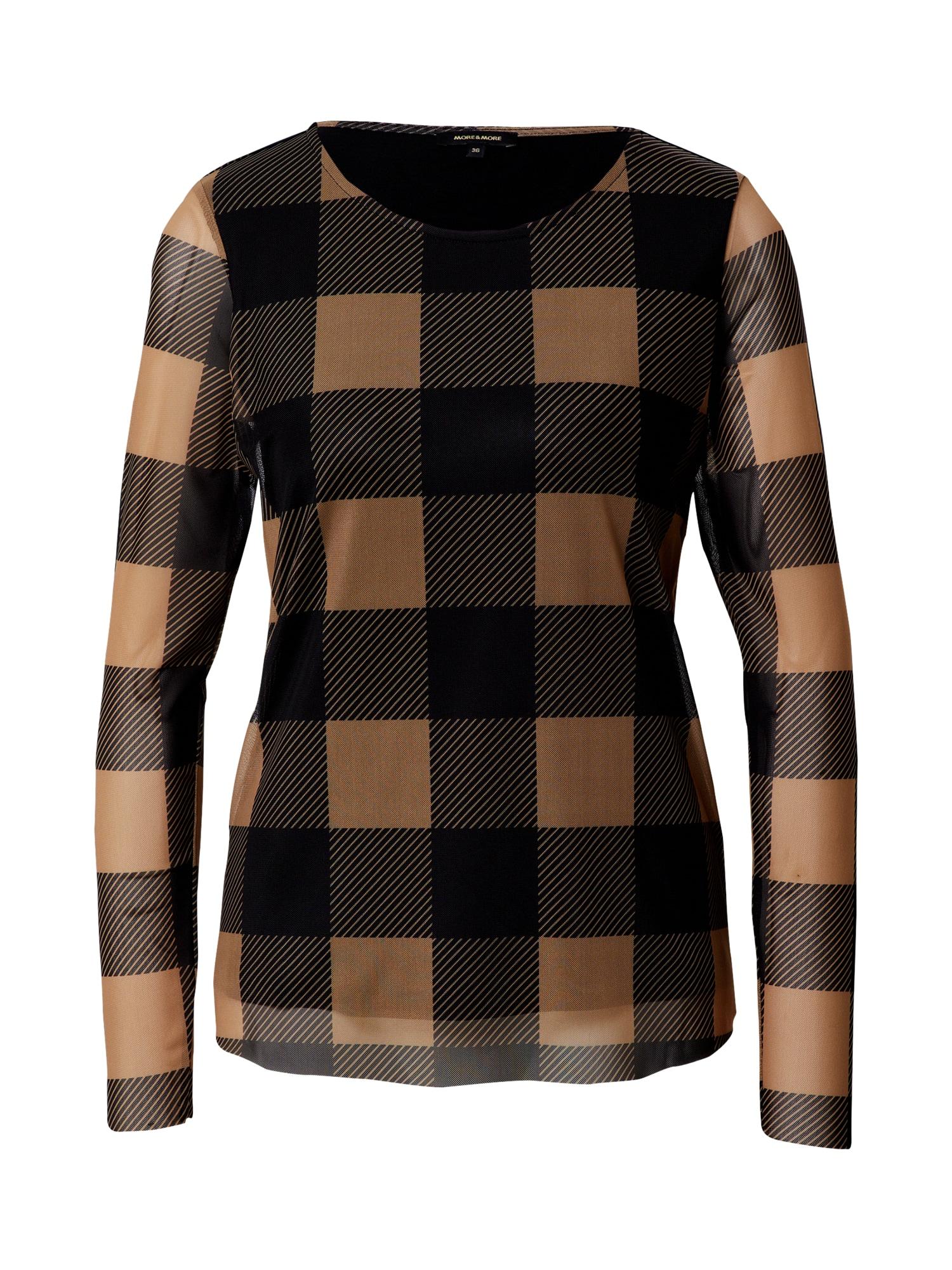 MORE & MORE Marškinėliai tamsiai ruda / kupranugario