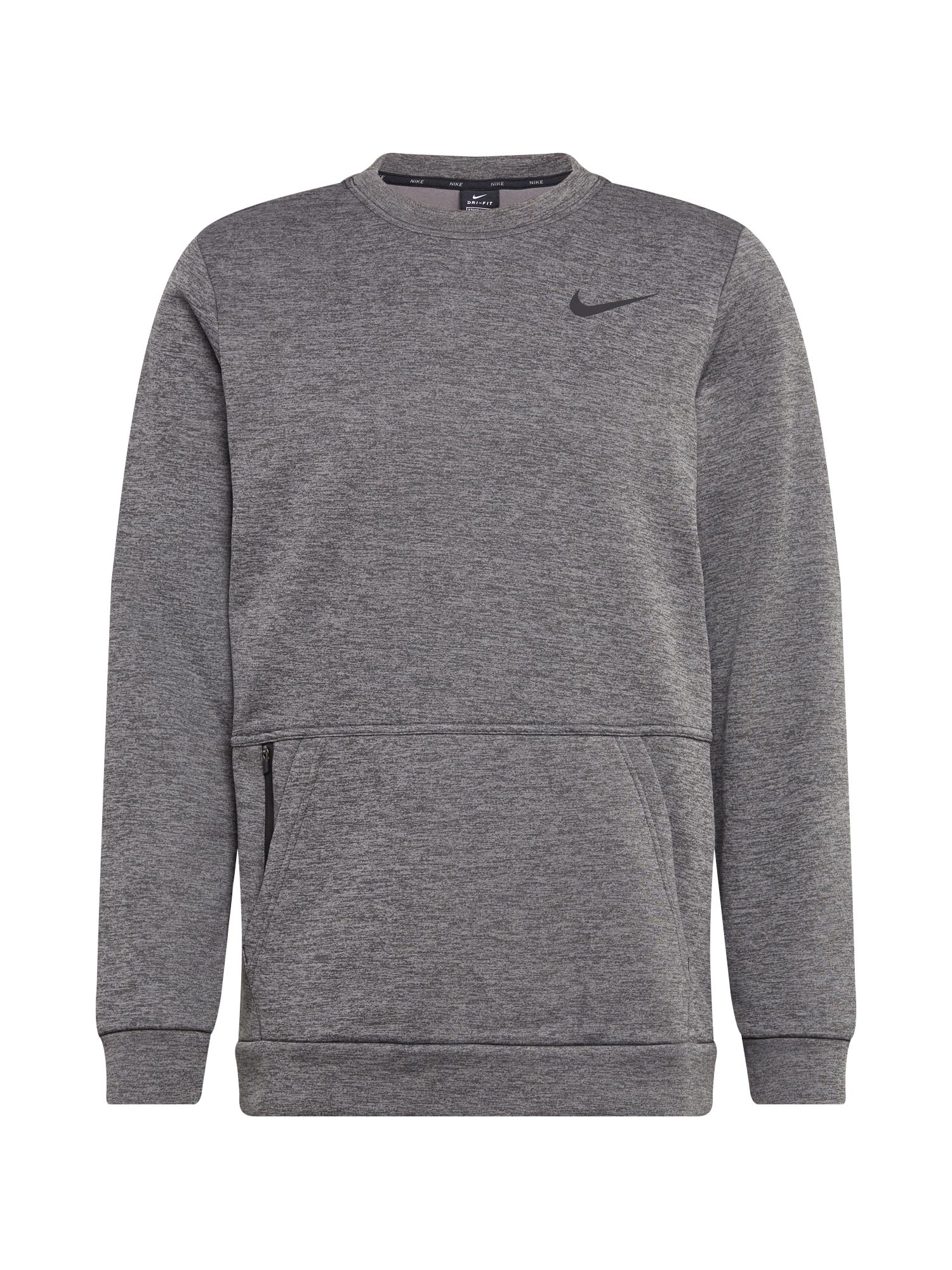 NIKE Sportinio tipo megztinis tamsiai pilka