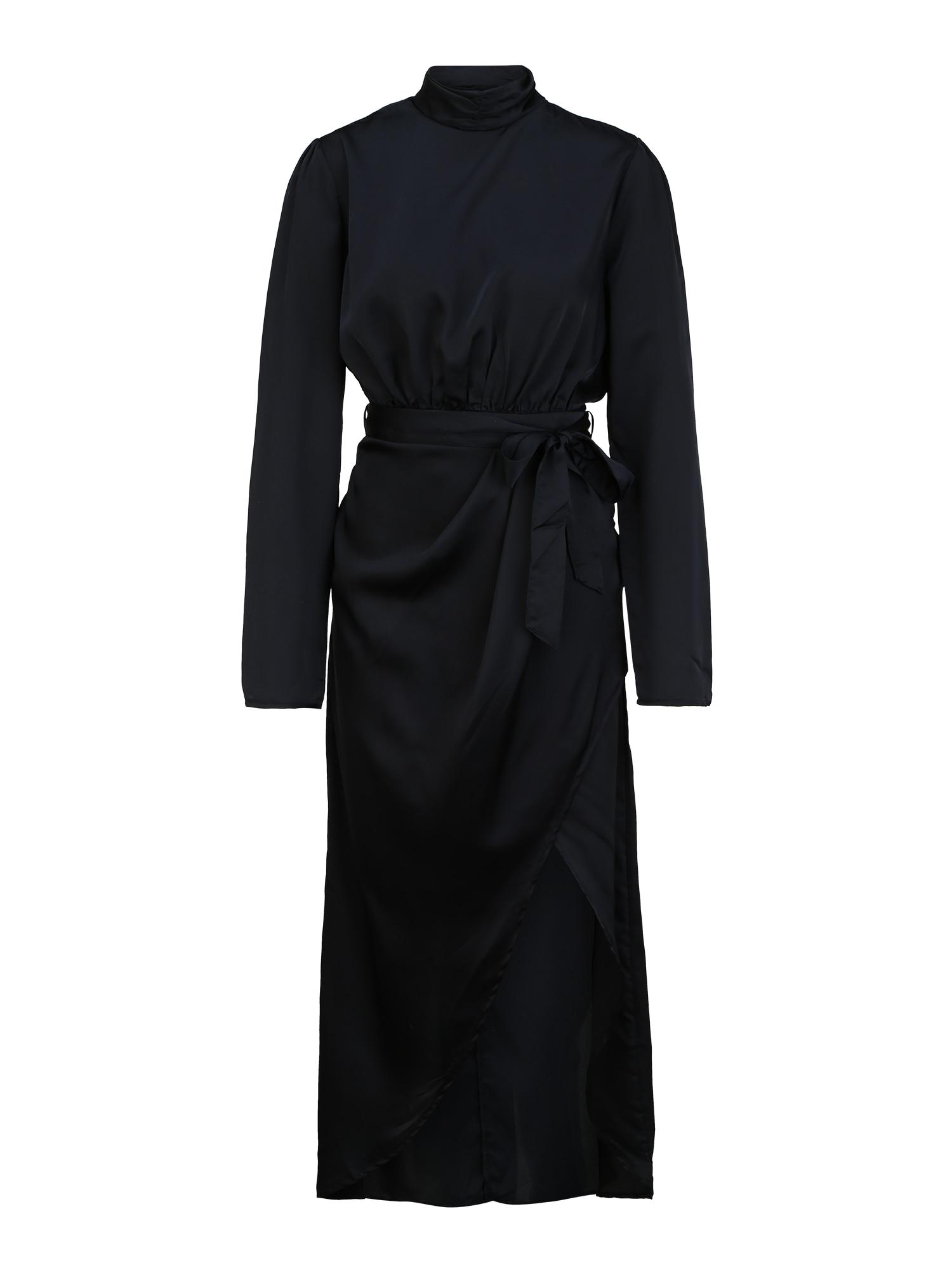 Missguided (Tall) Suknelė kobalto mėlyna