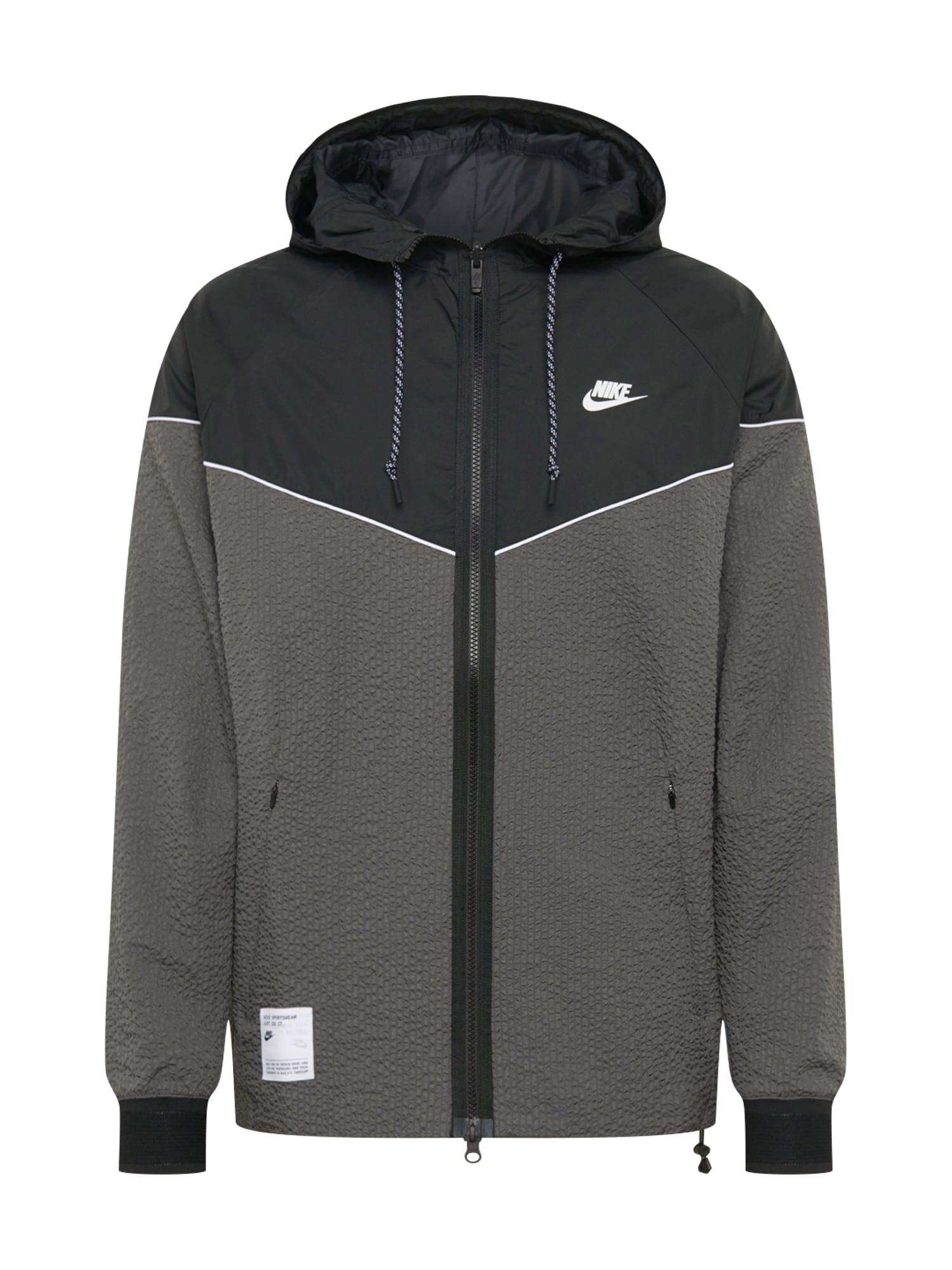Nike Sportswear Demisezoninė striukė juoda / pilka