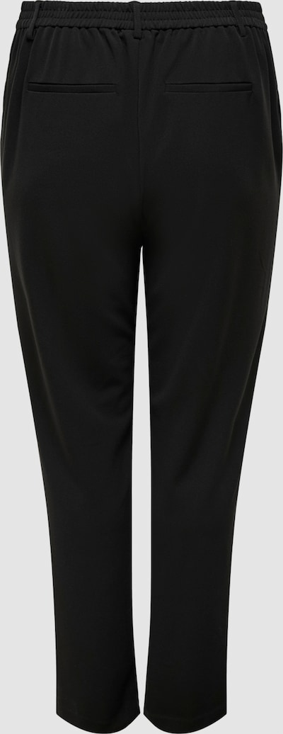 Trousers 'Awesome'