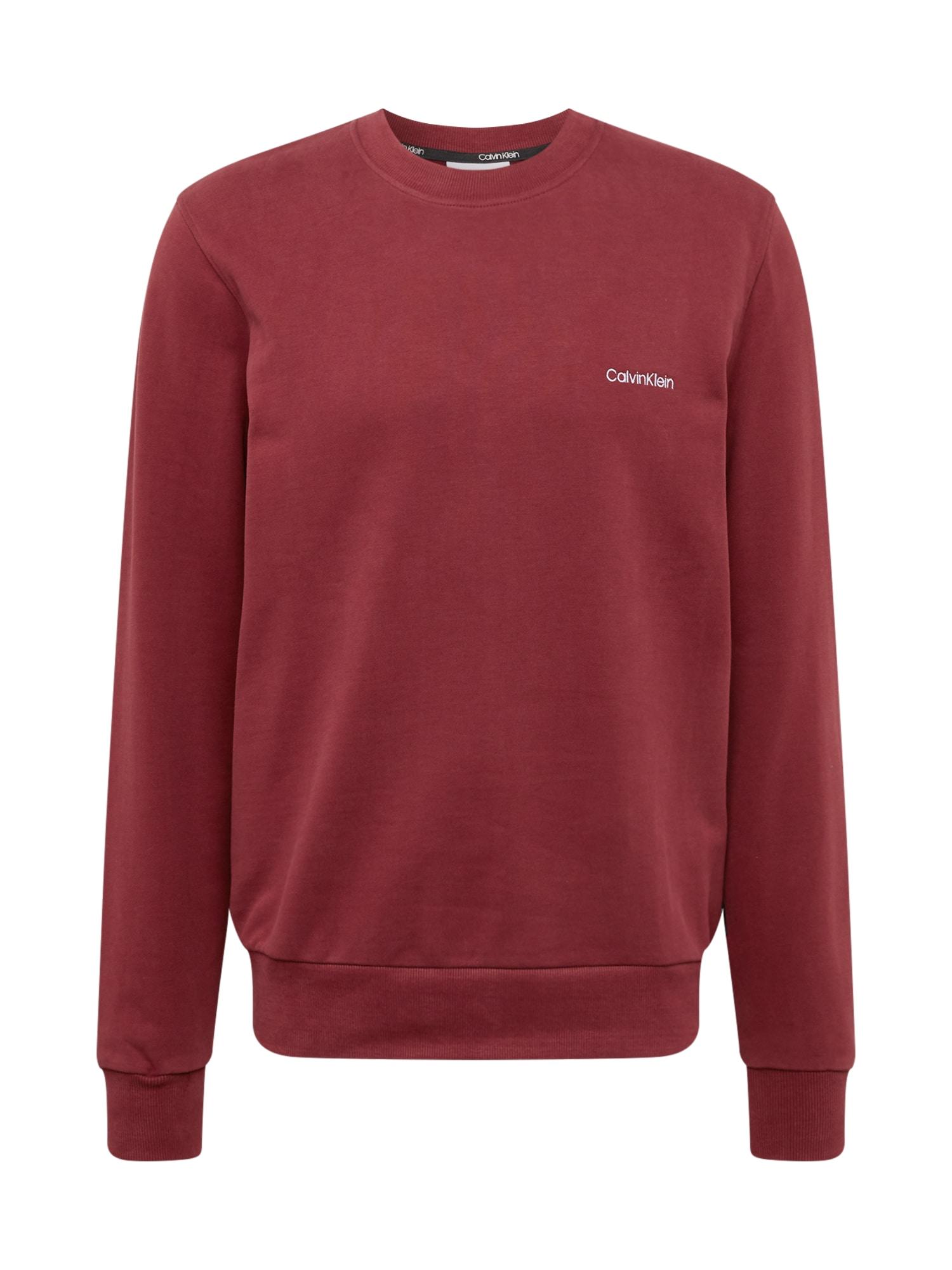 Calvin Klein Megztinis be užsegimo vyšninė spalva