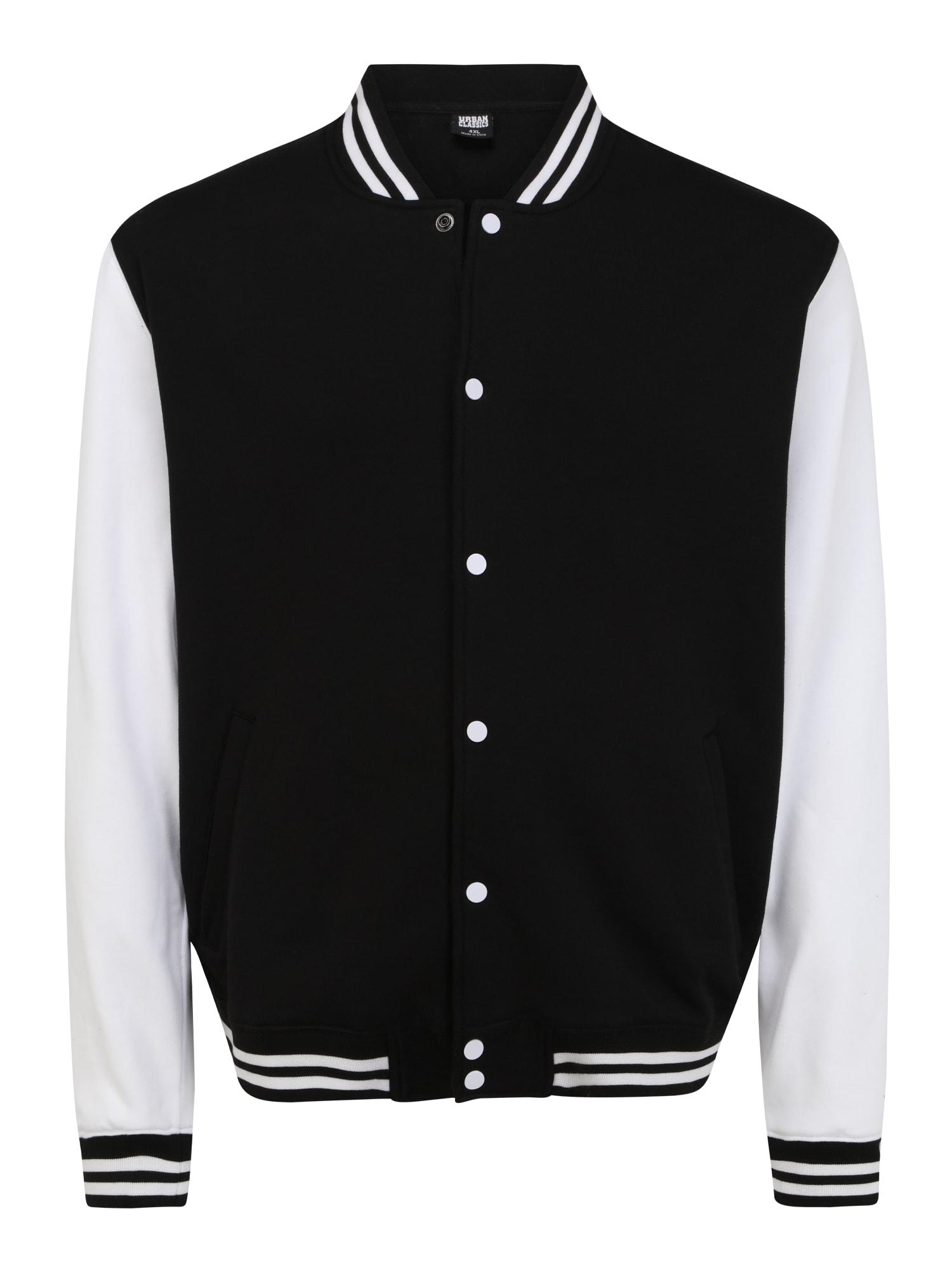 Urban Classics Big & Tall Džemperis juoda / balta