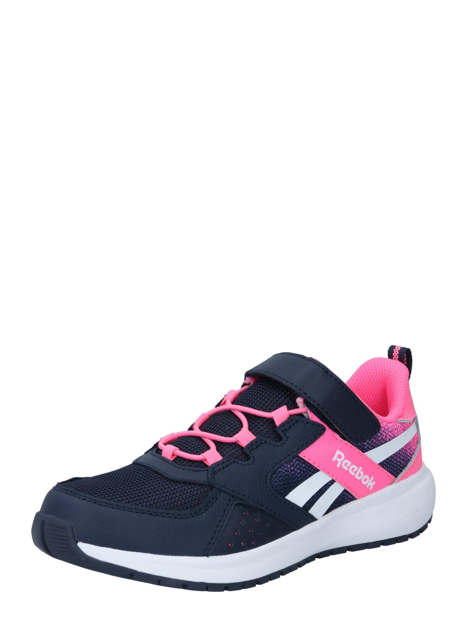 REEBOK Sportiniai batai 'REEBOK ROAD SUPREME 2.0 ALT' tamsiai mėlyna