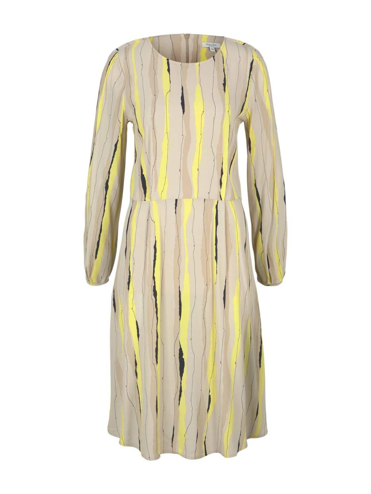 MINE TO FIVE Suknelė smėlio spalva / juoda / geltona