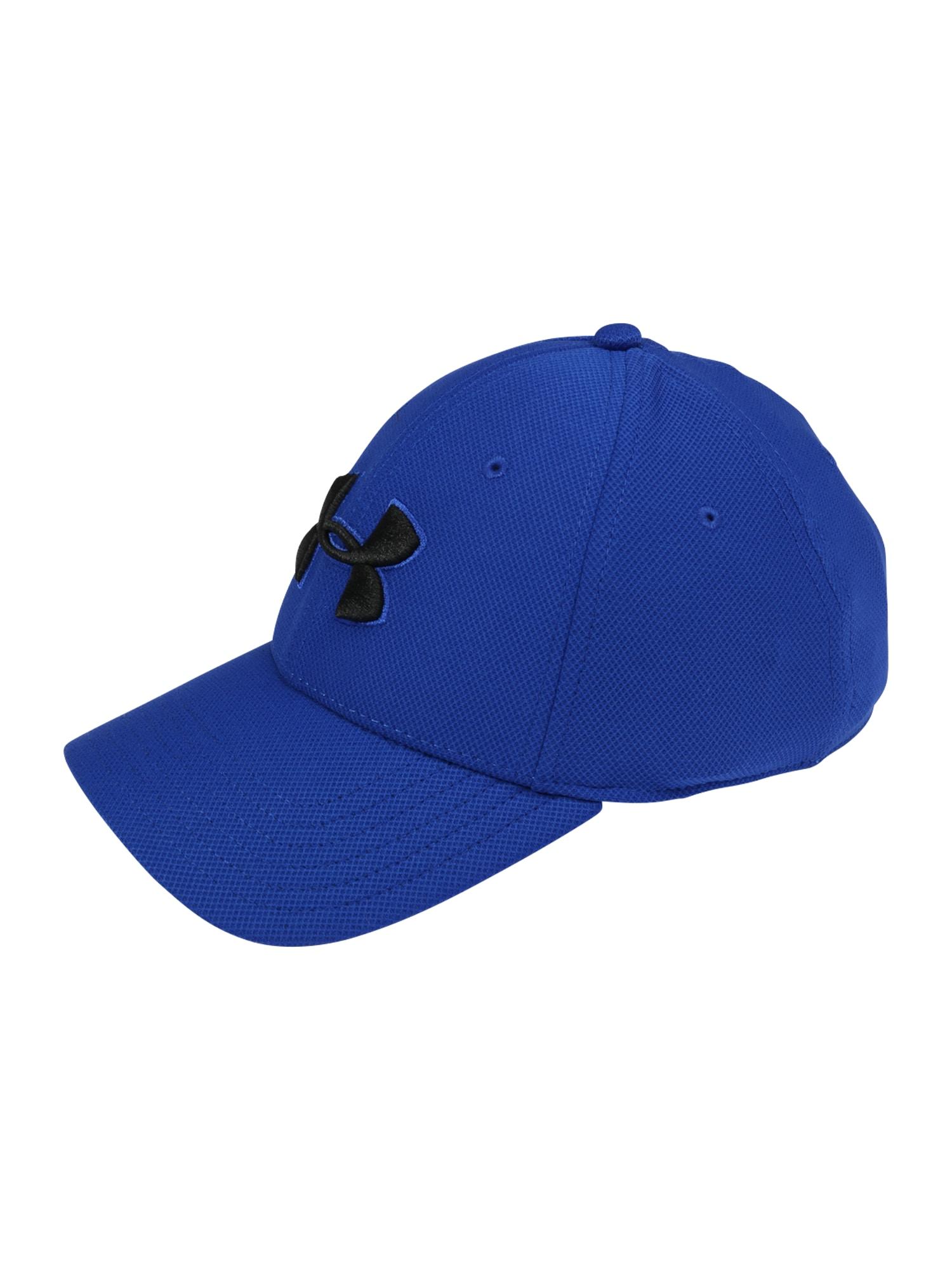 UNDER ARMOUR Sportinė kepurė