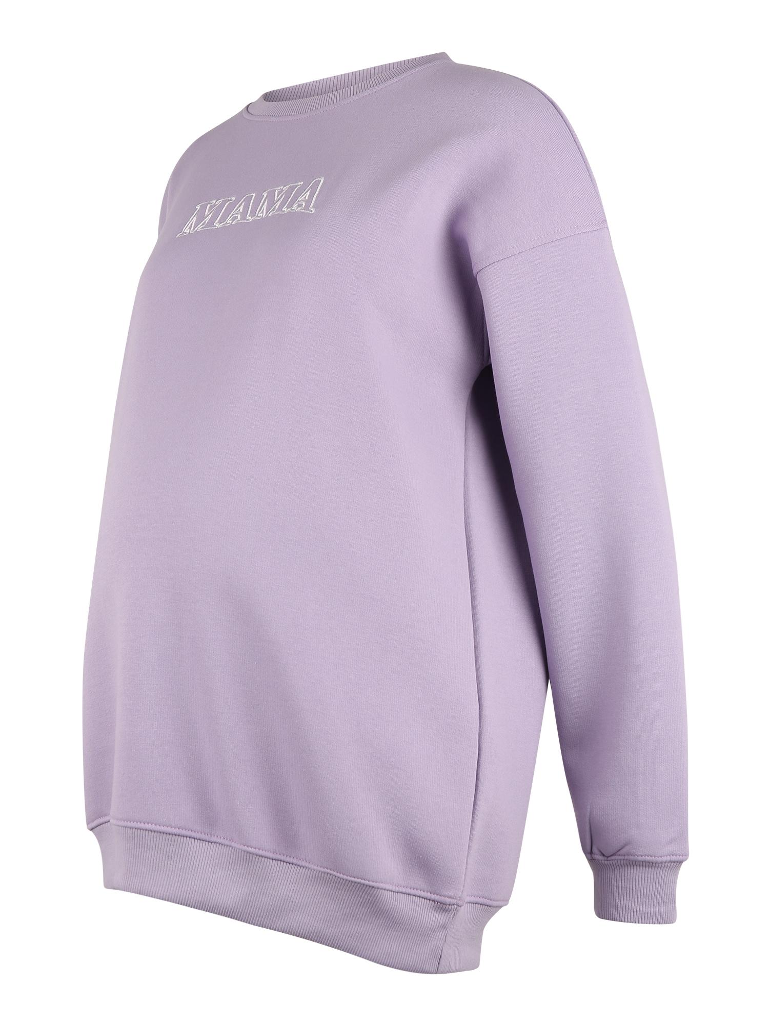 Missguided Maternity Megztinis be užsegimo balta / šviesiai violetinė