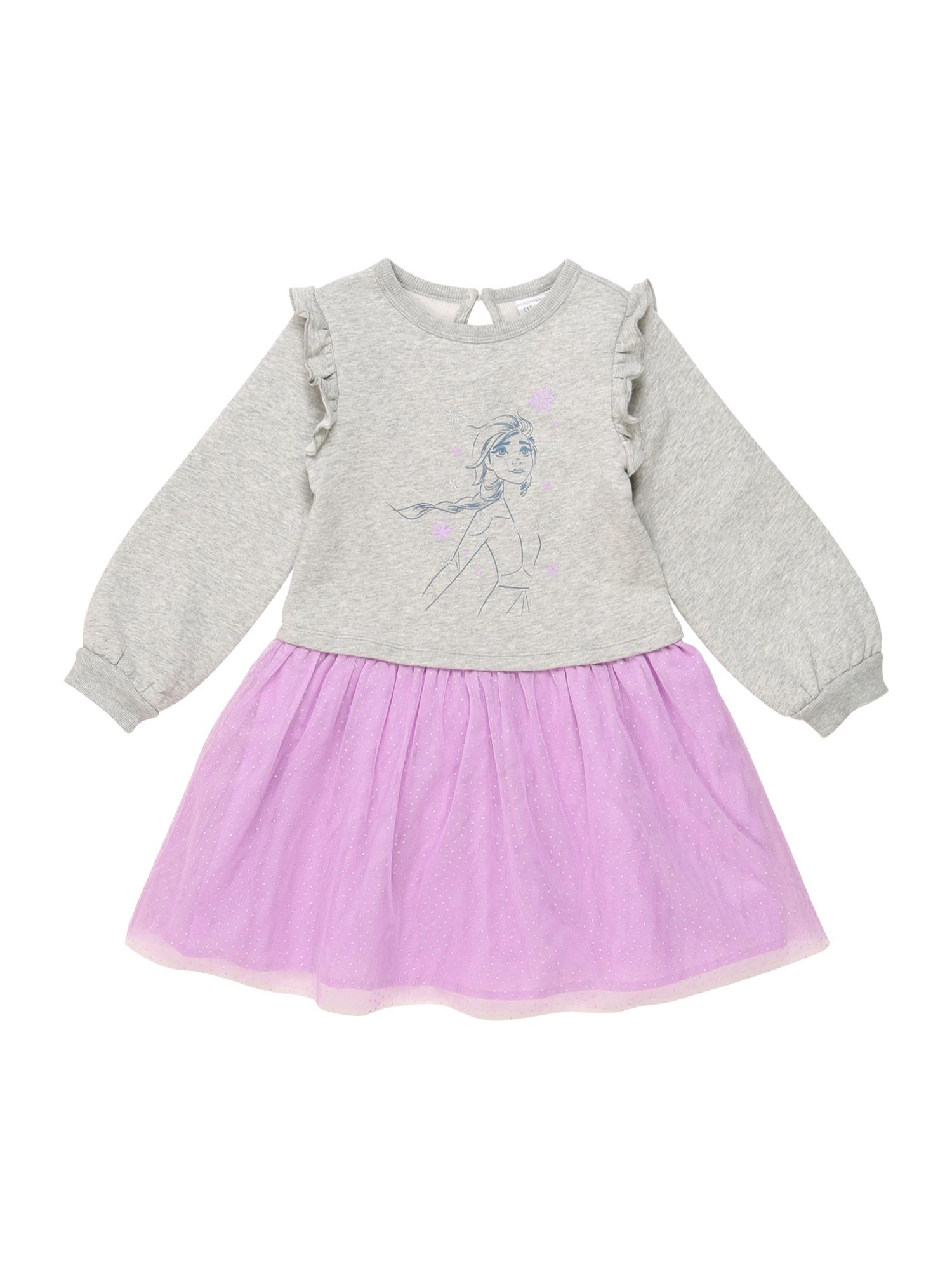 GAP Suknelė margai pilka / rausvai violetinė spalva