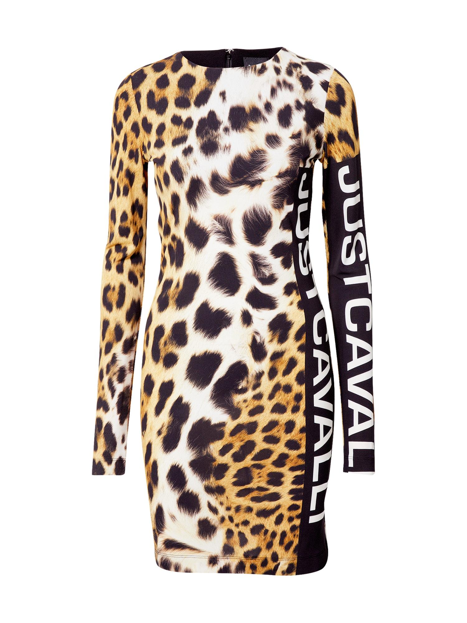 Just Cavalli Suknelė smėlio / mišrios spalvos