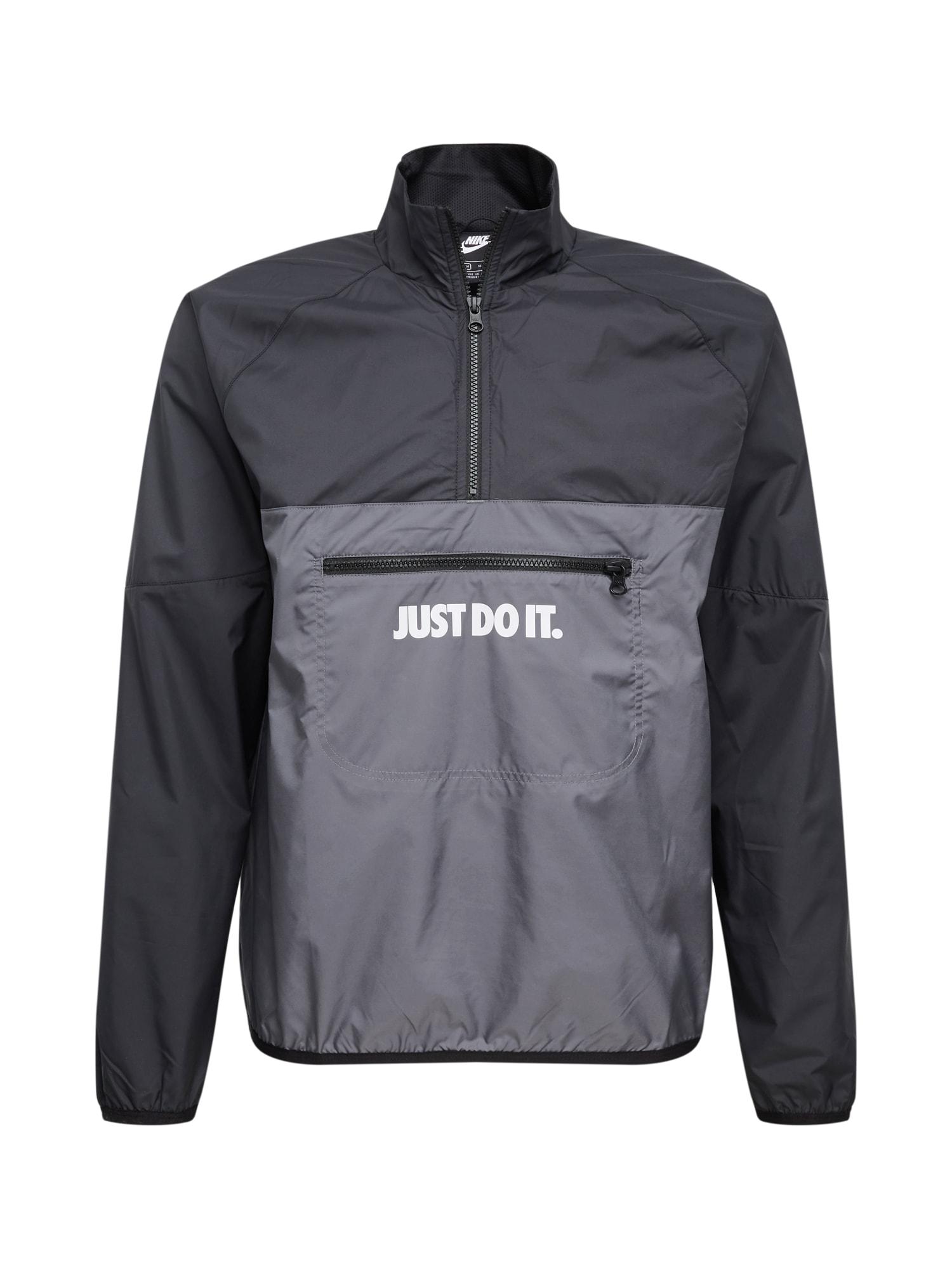 Nike Sportswear Demisezoninė striukė balta / juoda / tamsiai pilka