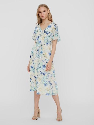 Sukienka koktajlowa 'Jasmine'