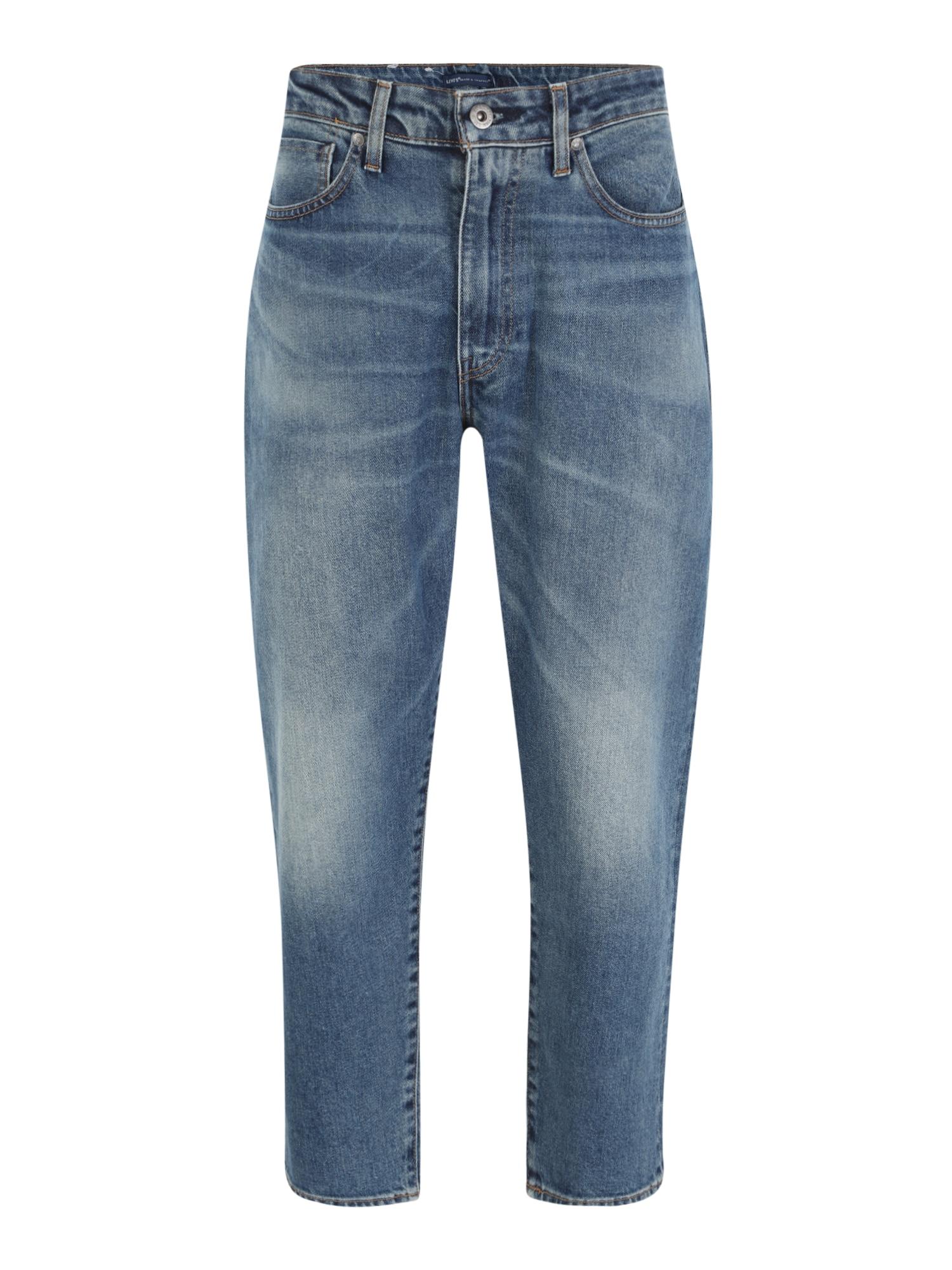Levi's Made & Crafted Džinsai 'DRAFT' tamsiai (džinso) mėlyna