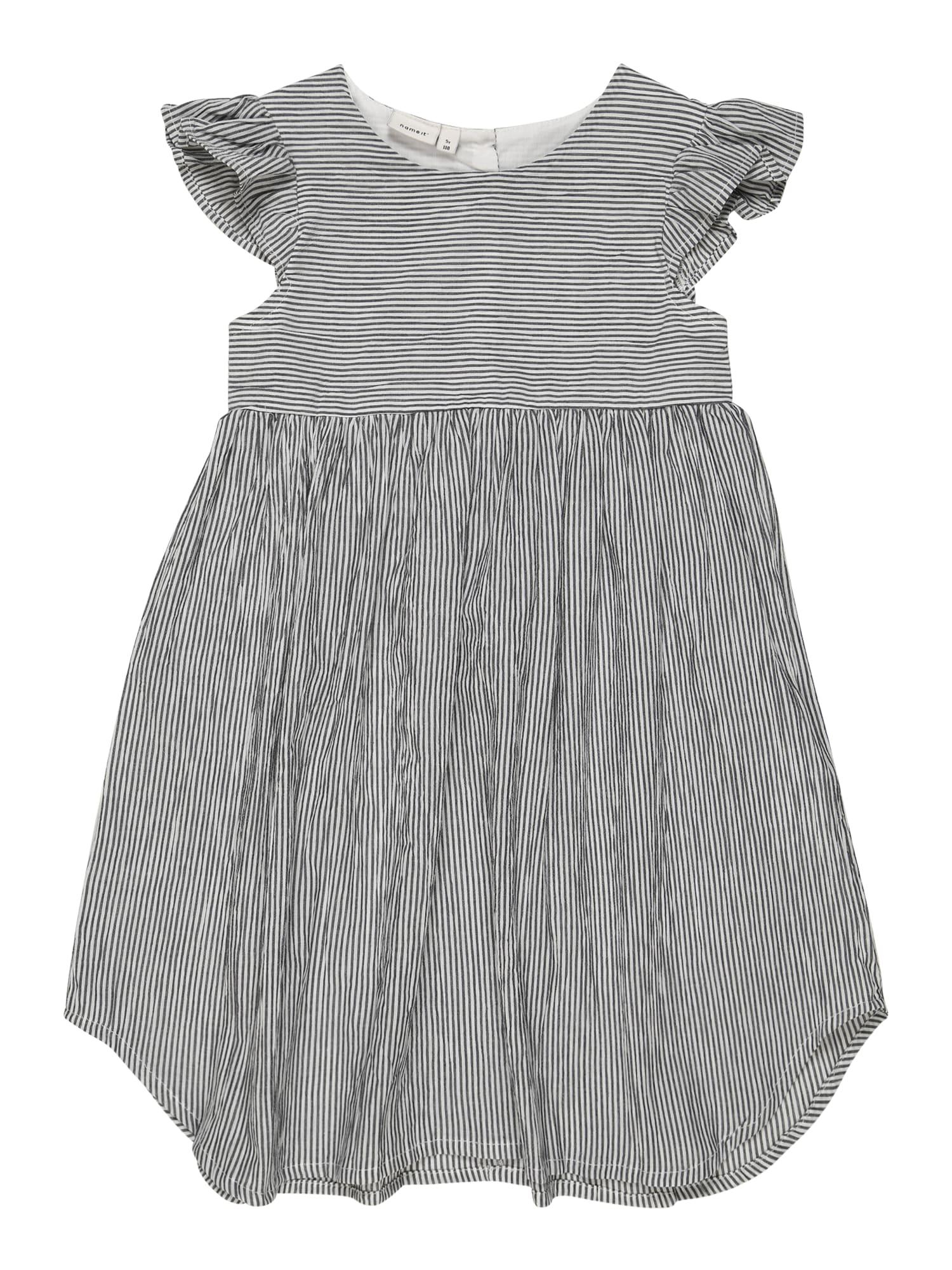 NAME IT Suknelė balta / ultramarino mėlyna (skaidri)