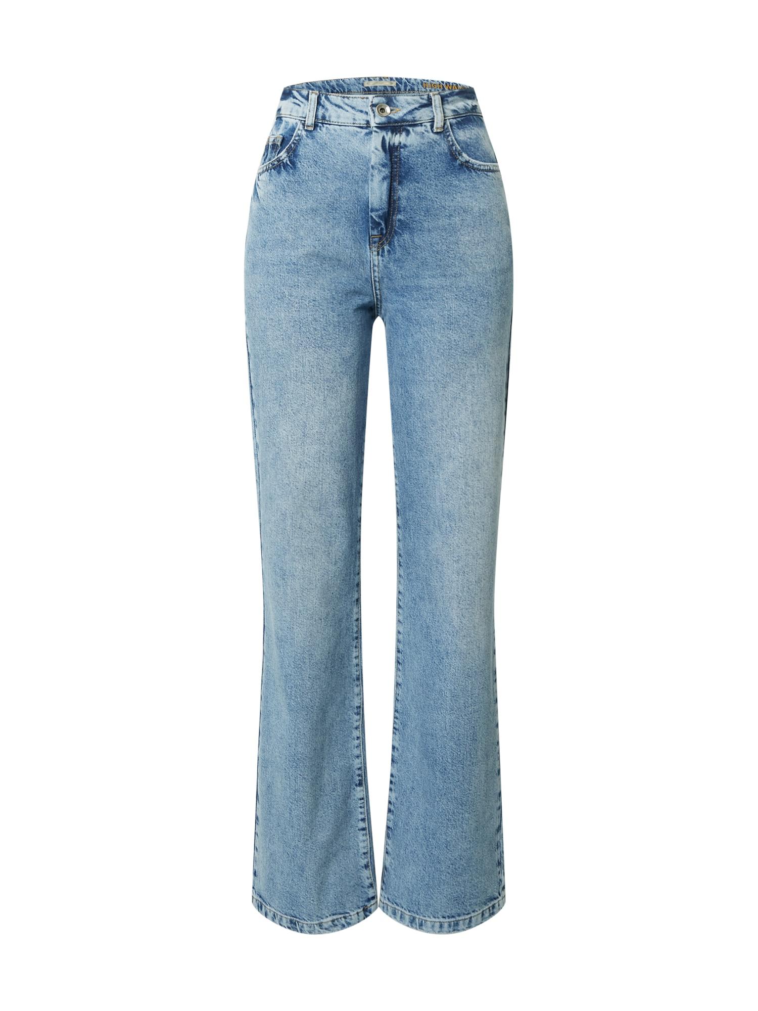 PATRIZIA PEPE Džinsai tamsiai (džinso) mėlyna