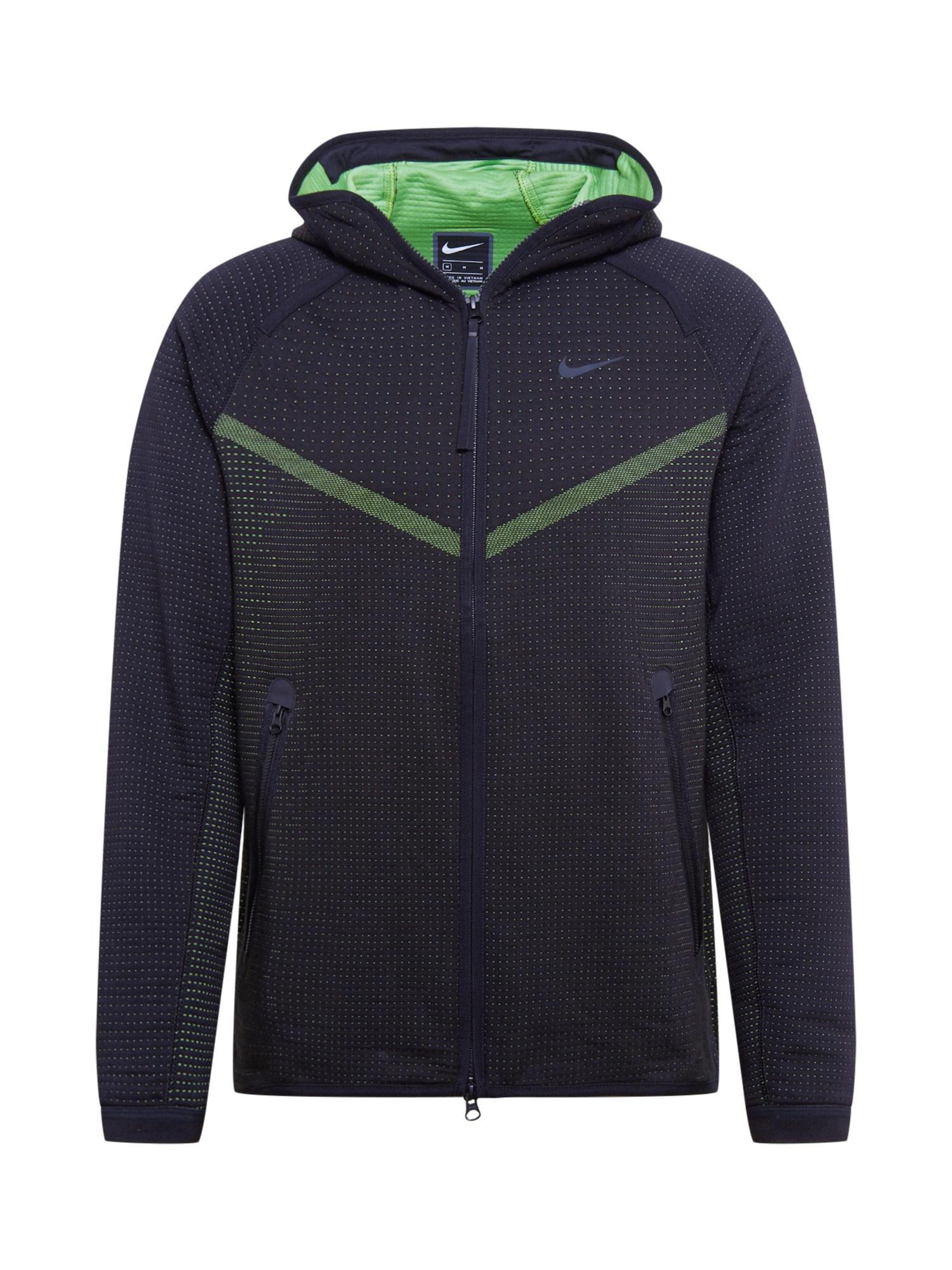 Nike Sportswear Demisezoninė striukė juoda / neoninė žalia