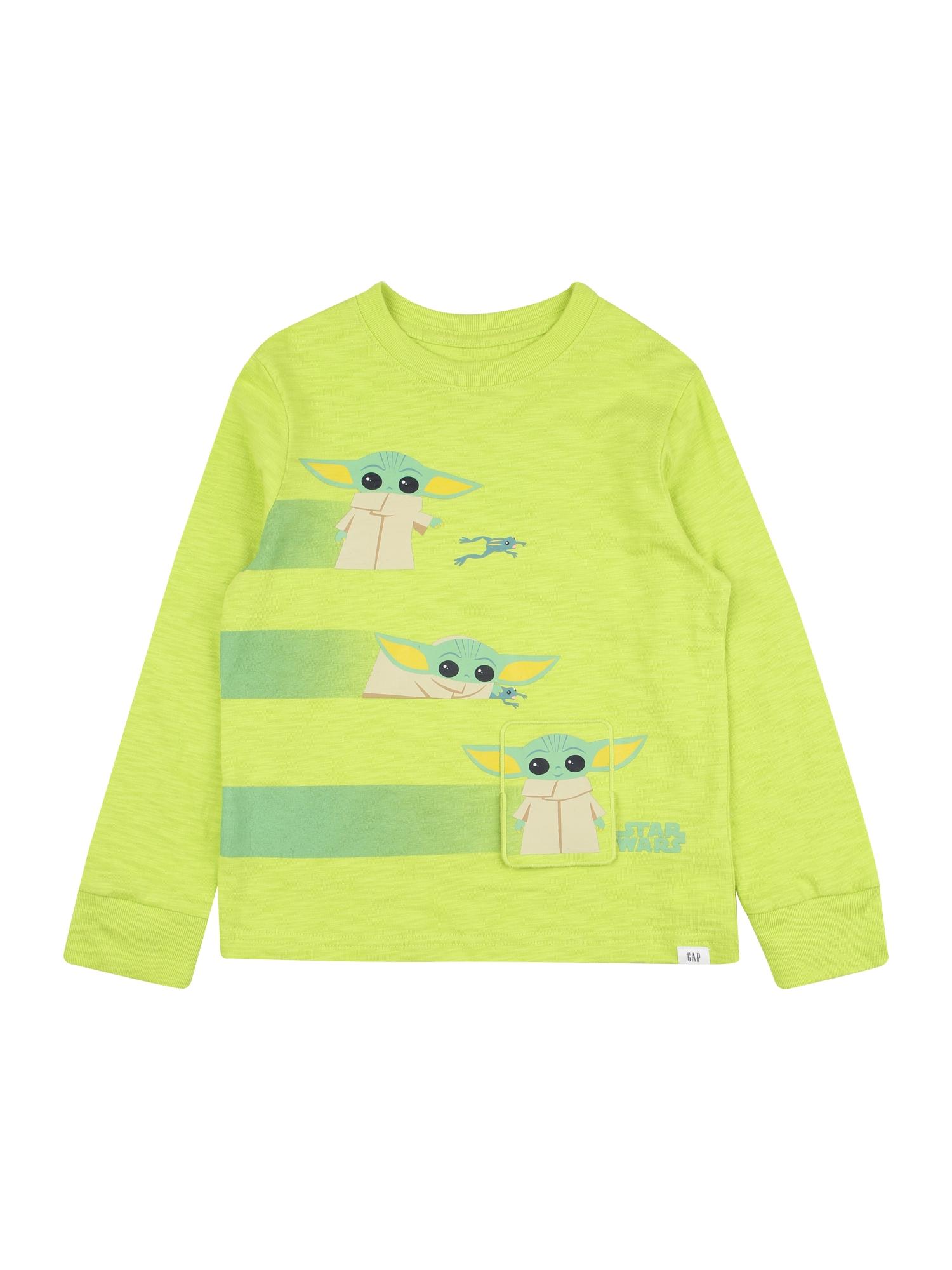 GAP Megztinis be užsegimo šviesiai žalia / mėtų spalva / smėlio