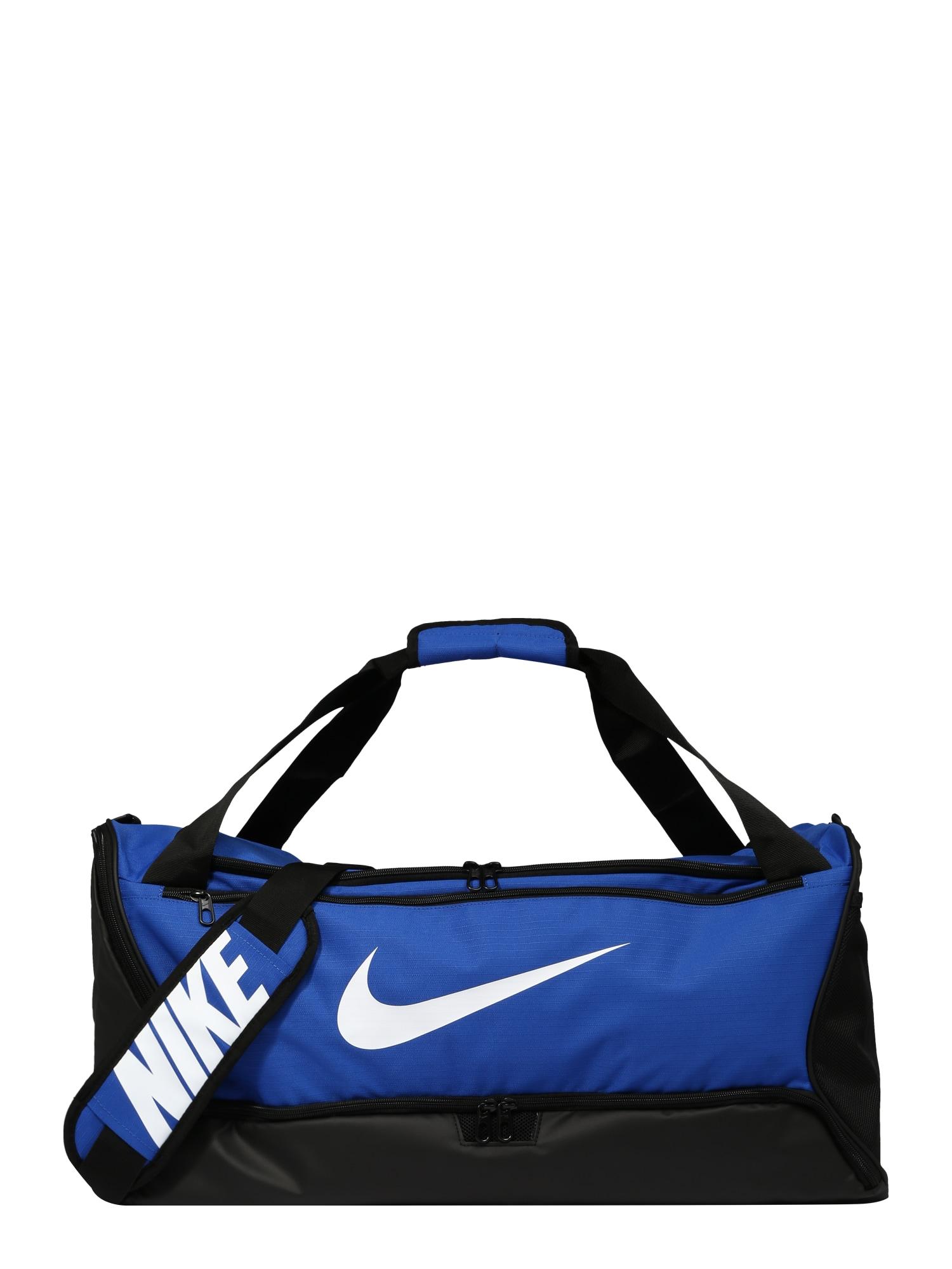 "NIKE Sportinis krepšys sodri mėlyna (""karališka"") / juoda / balta"