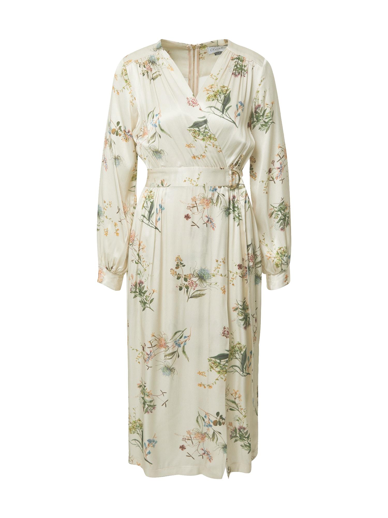 Closet London Suknelė kremo / mišrios spalvos