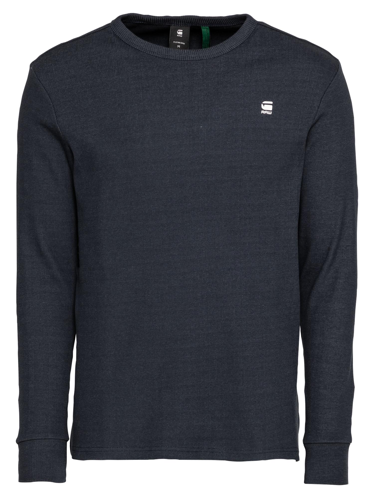 G-Star RAW Marškinėliai violetinė-mėlyna