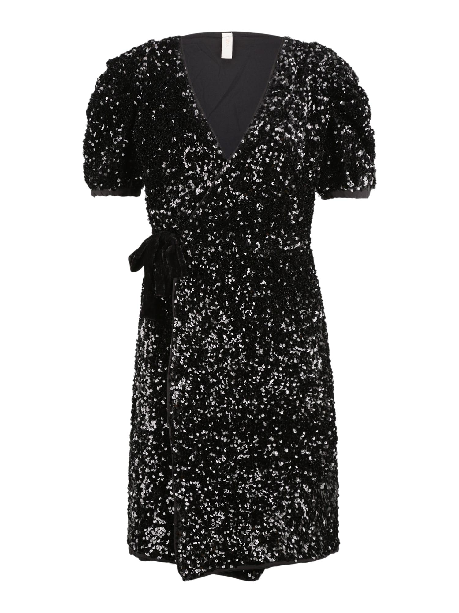 Y.A.S (Petite) Suknelė juoda