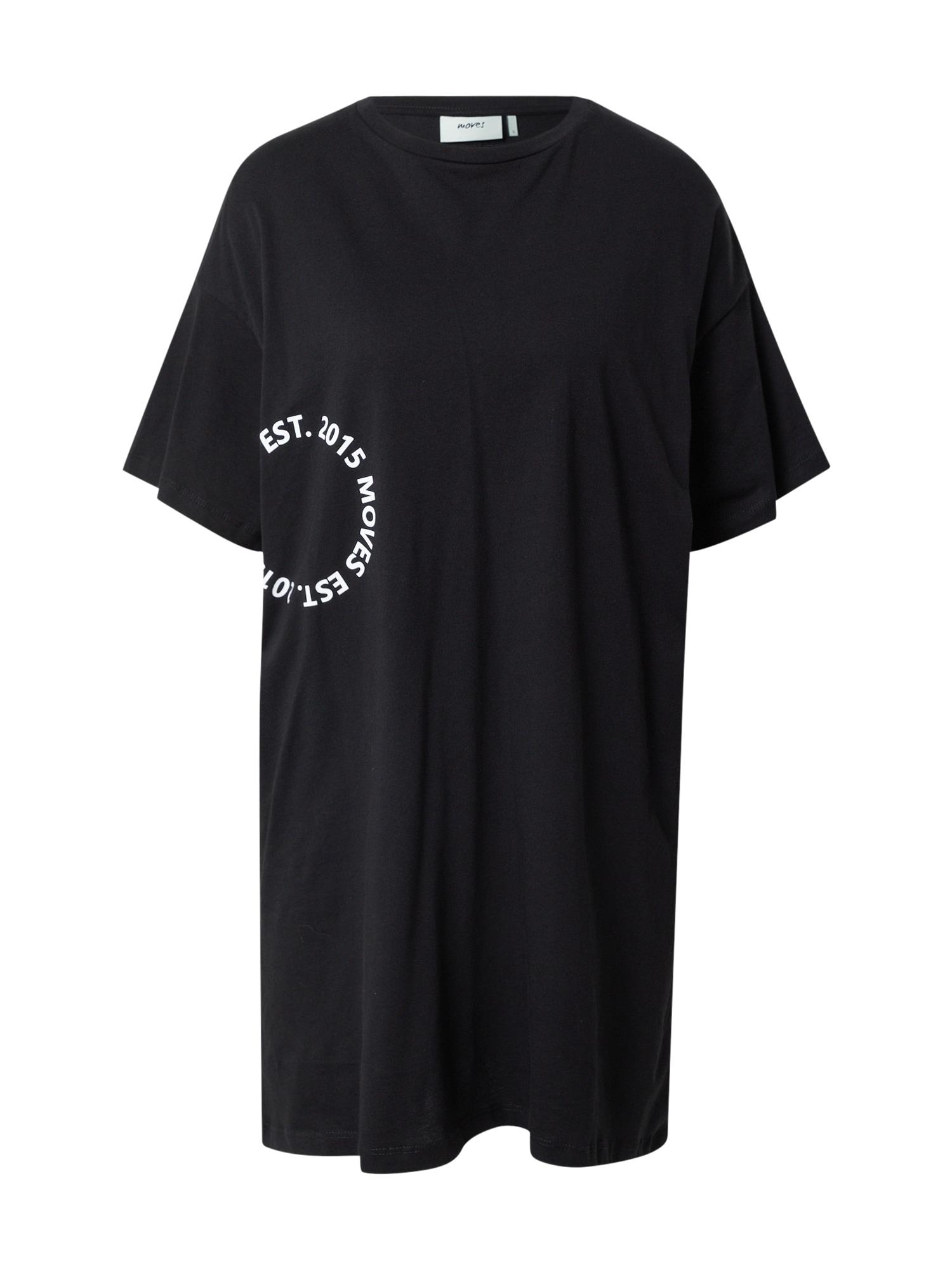 Moves Laisvi marškinėliai