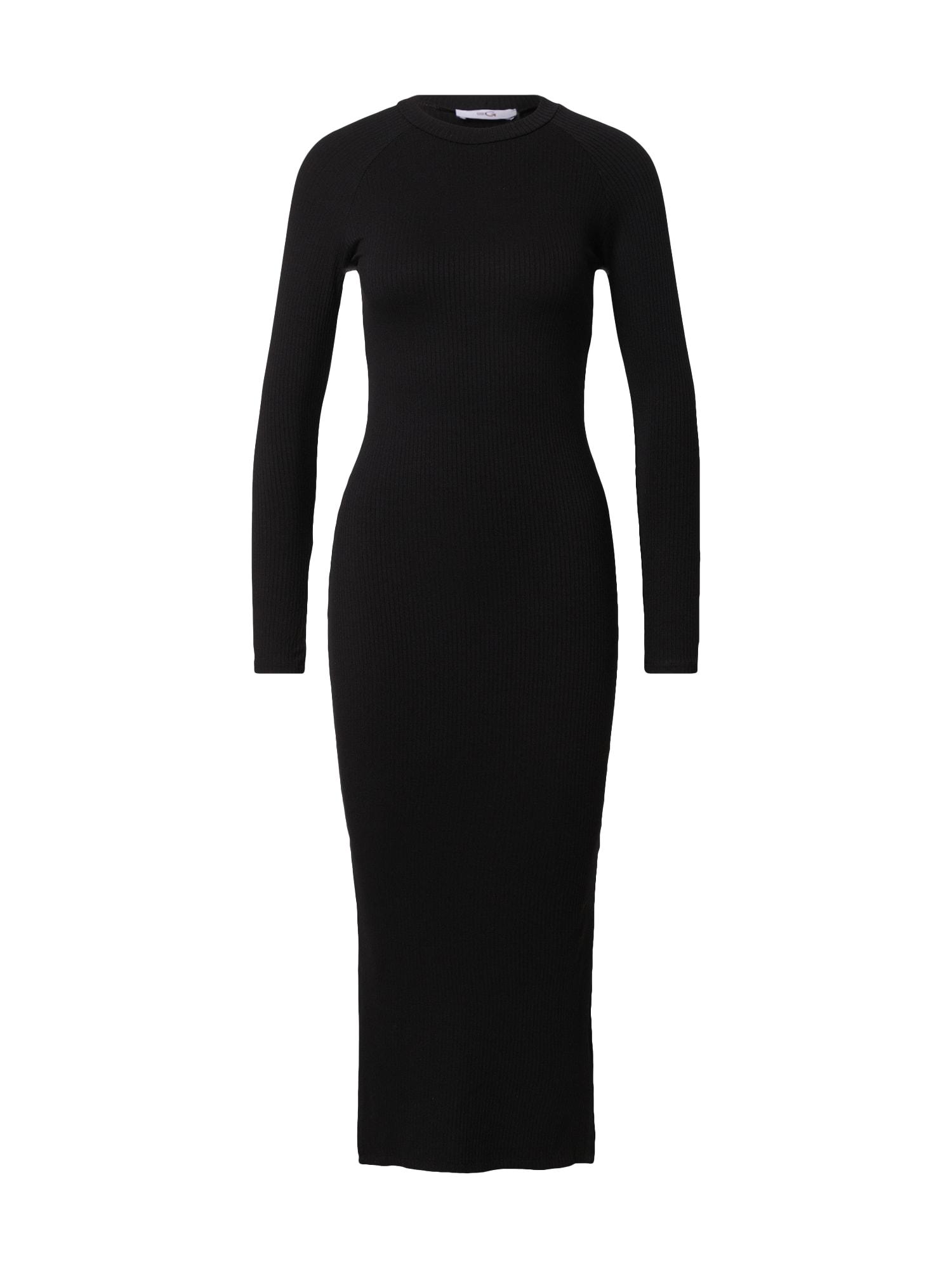 WAL G. Megzta suknelė
