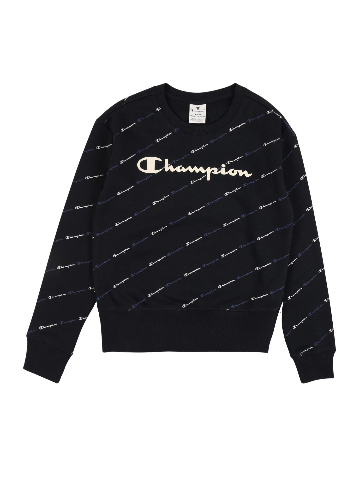 Champion Authentic Athletic Apparel Megztinis be užsegimo tamsiai mėlyna / balta / mėlyna dūmų spalva