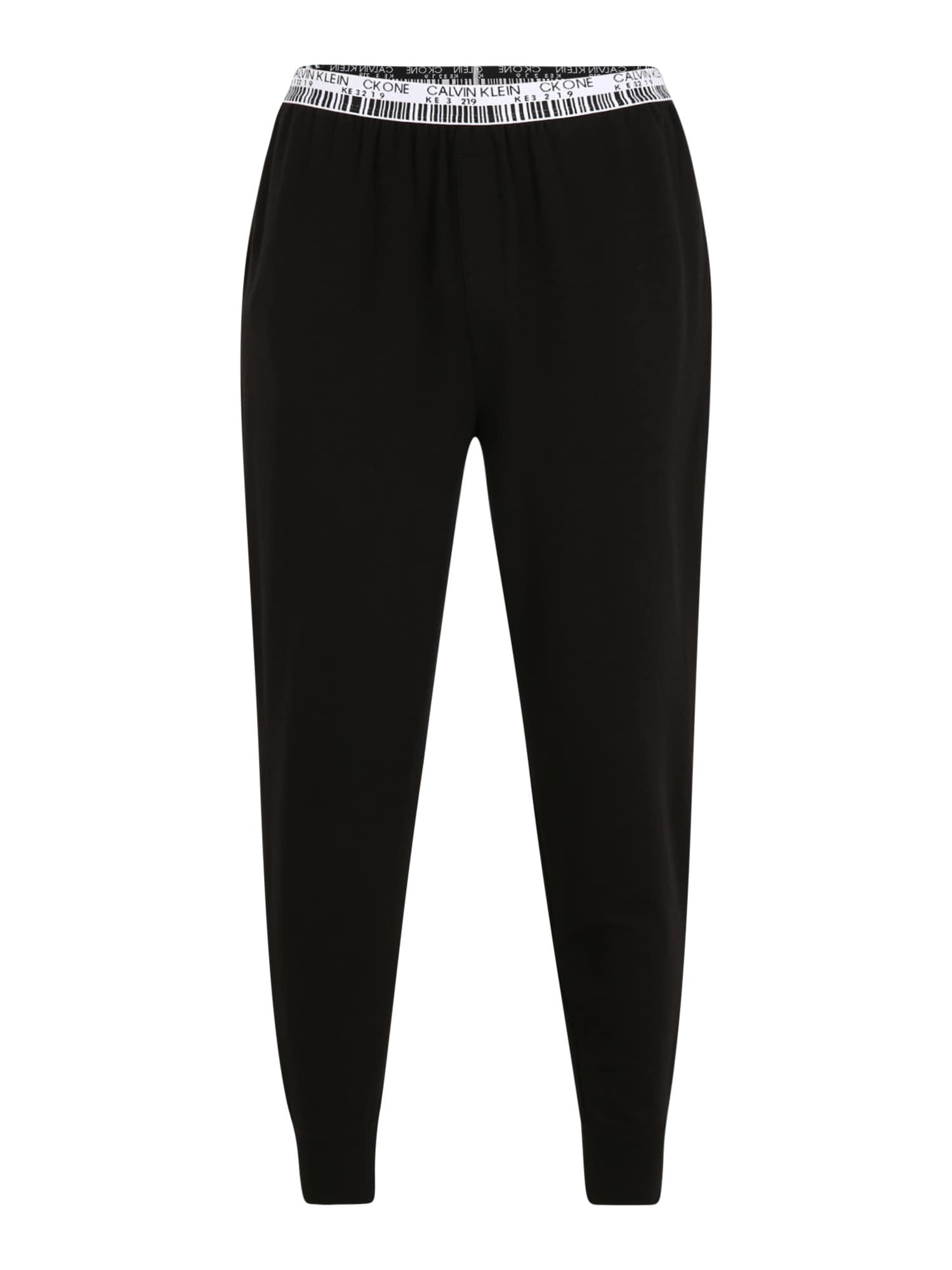 Calvin Klein Underwear Ilgos apatinės kelnaitės juoda / balta