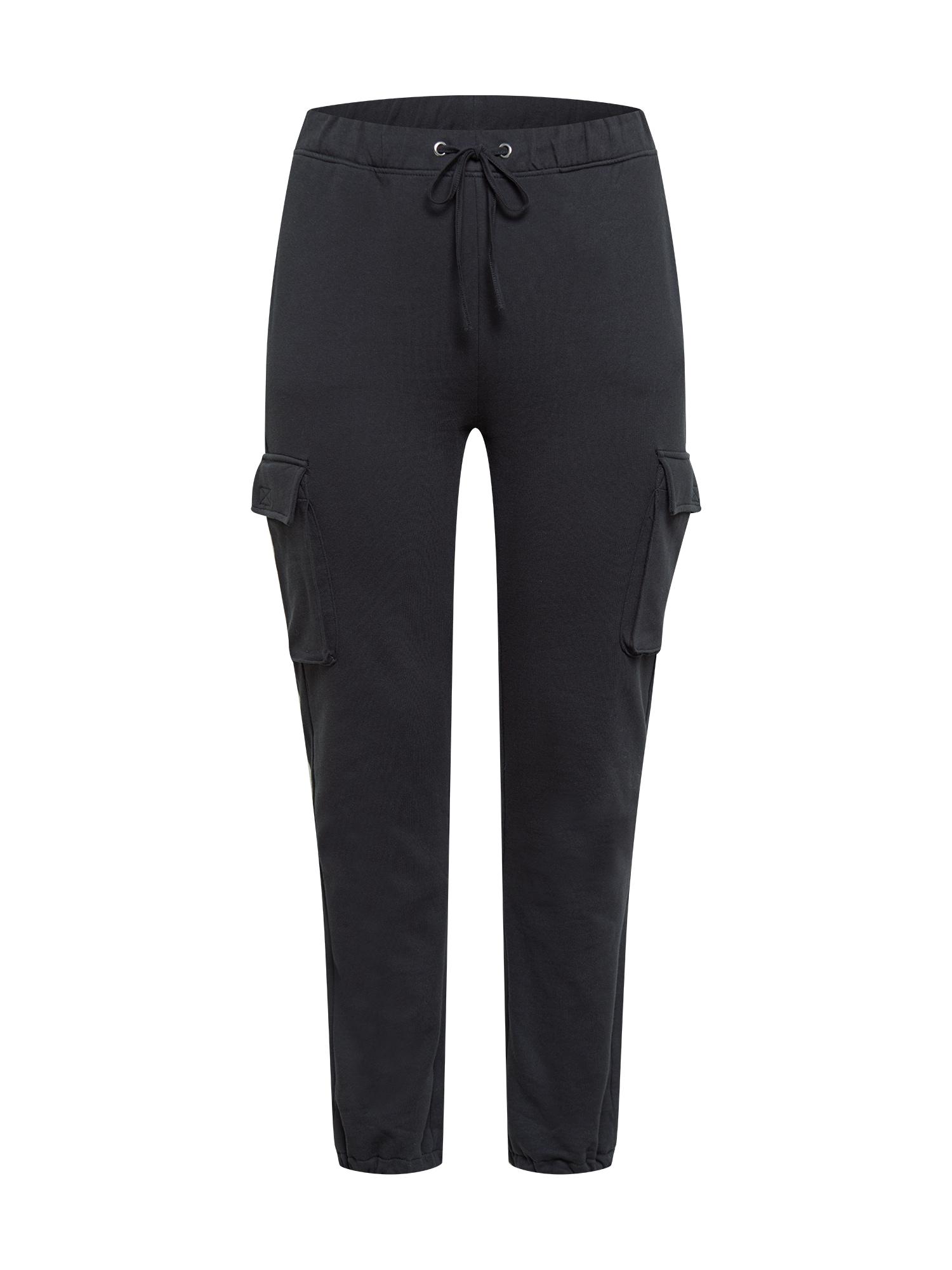 Vero Moda Curve Laisvo stiliaus kelnės juoda