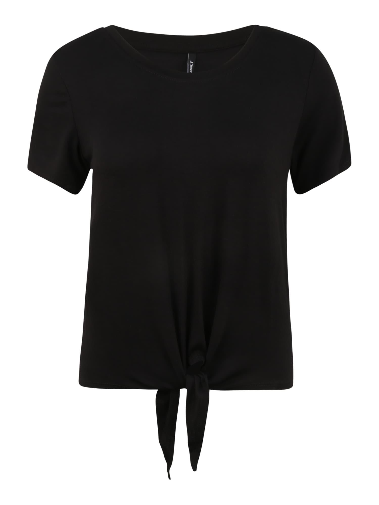 Only Tall Marškinėliai