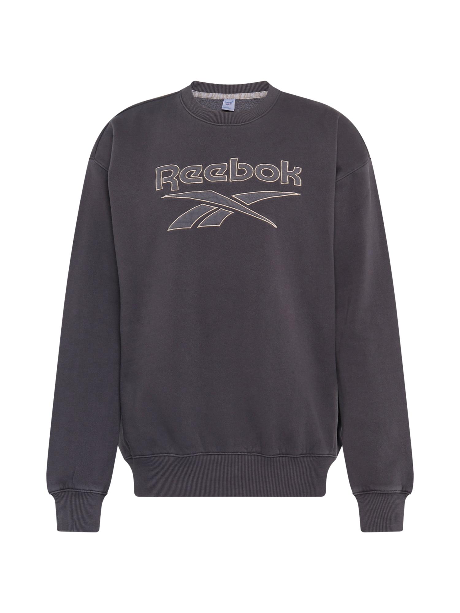 REEBOK Sportinio tipo megztinis margai juoda / tamsiai pilka / glaisto spalva