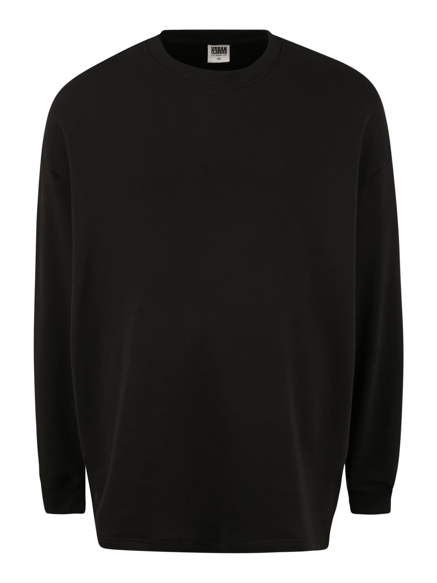 Urban Classics Plus Size Megztinis be užsegimo juoda