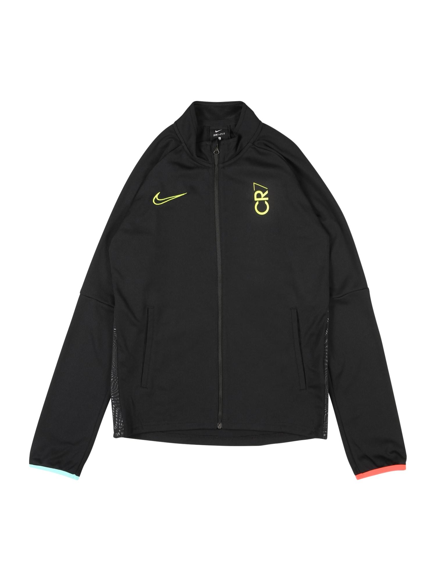 NIKE Sportinis kostiumas juoda / grafito / geltona