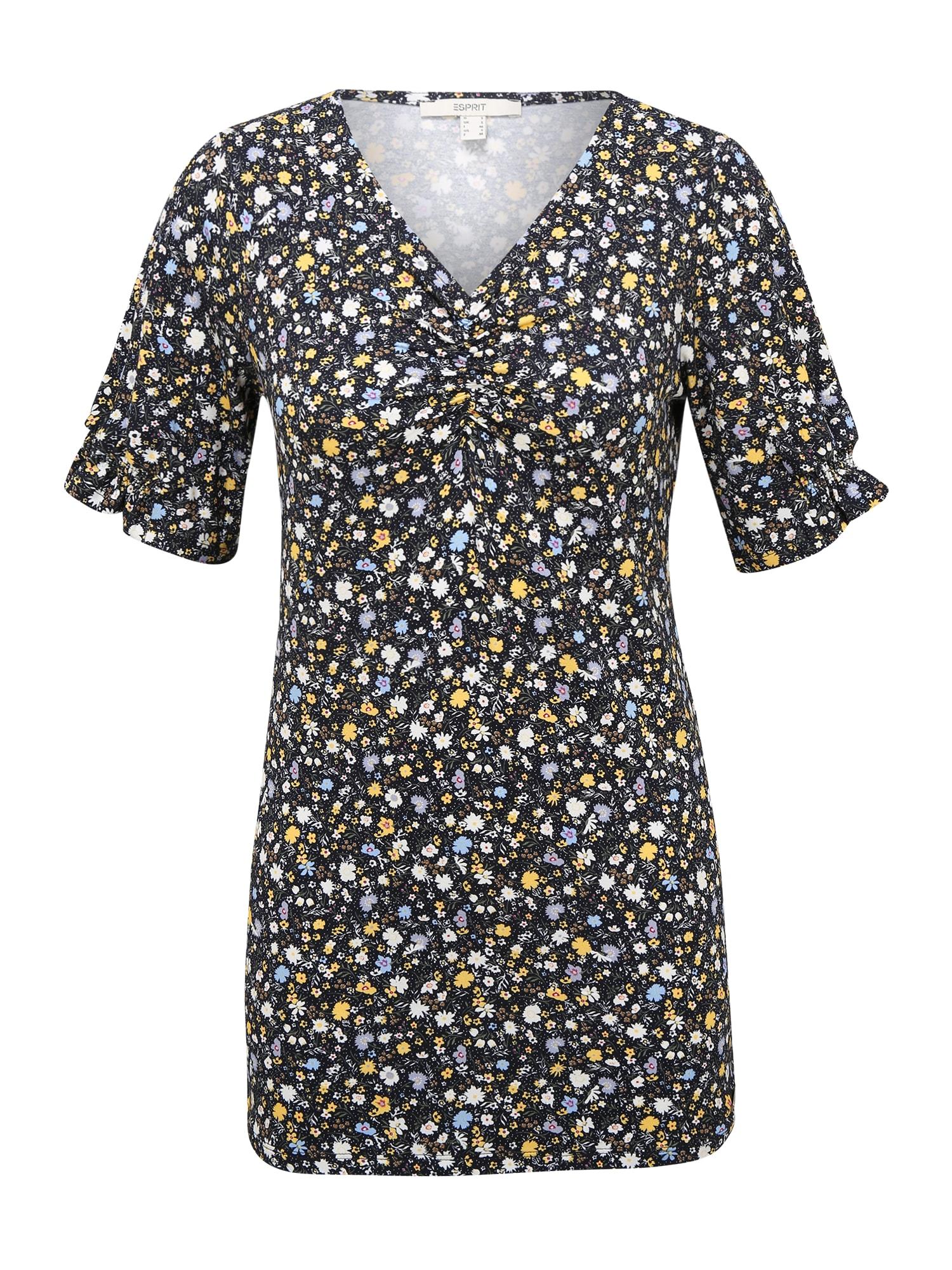 Esprit Maternity Marškinėliai tamsiai mėlyna / mišrios spalvos