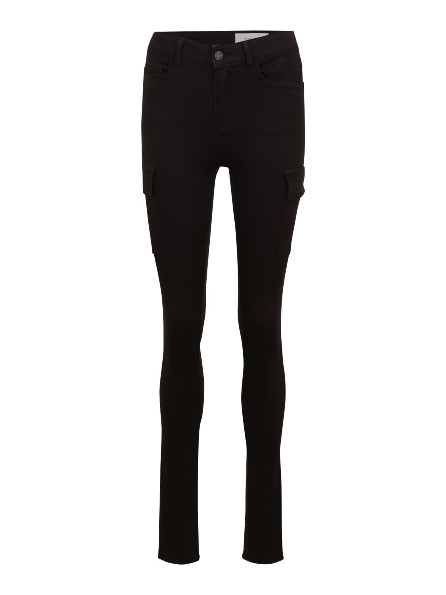 Noisy May (Tall) Laisvo stiliaus kelnės juoda