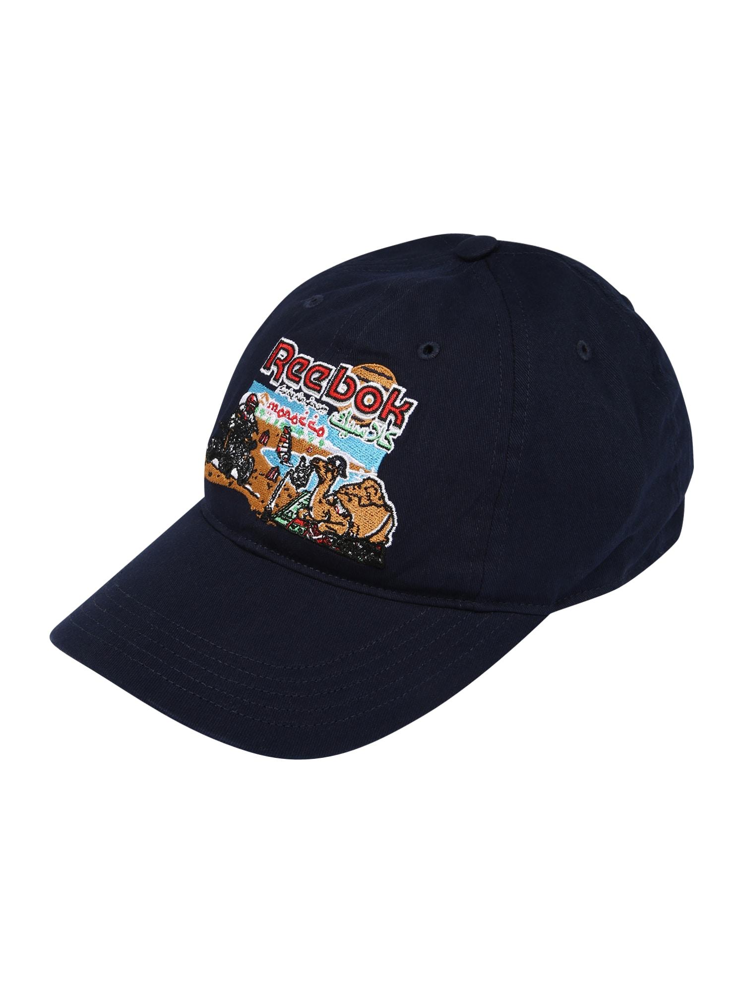 Reebok Classic Kepurė tamsiai mėlyna / ruda / balta / raudona / šviesiai mėlyna