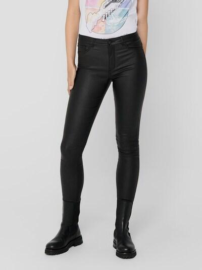 - Beschichtete Jeans in Skinny Fit - High Waist - Gürtelschlaufen - Offene Gesäßtaschen - Stretchstoff - Schrittnaht: 80 cm in Größe S/34 - Das Model trägt Größe S/34