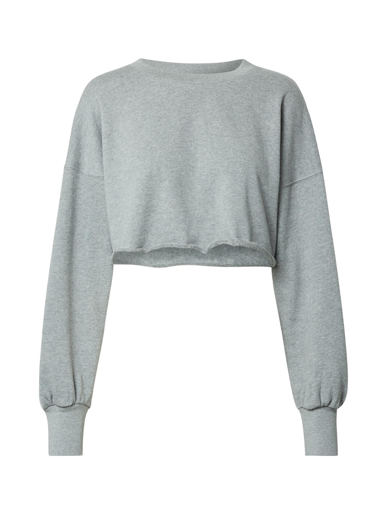 NU-IN Sportinio tipo megztinis pilka