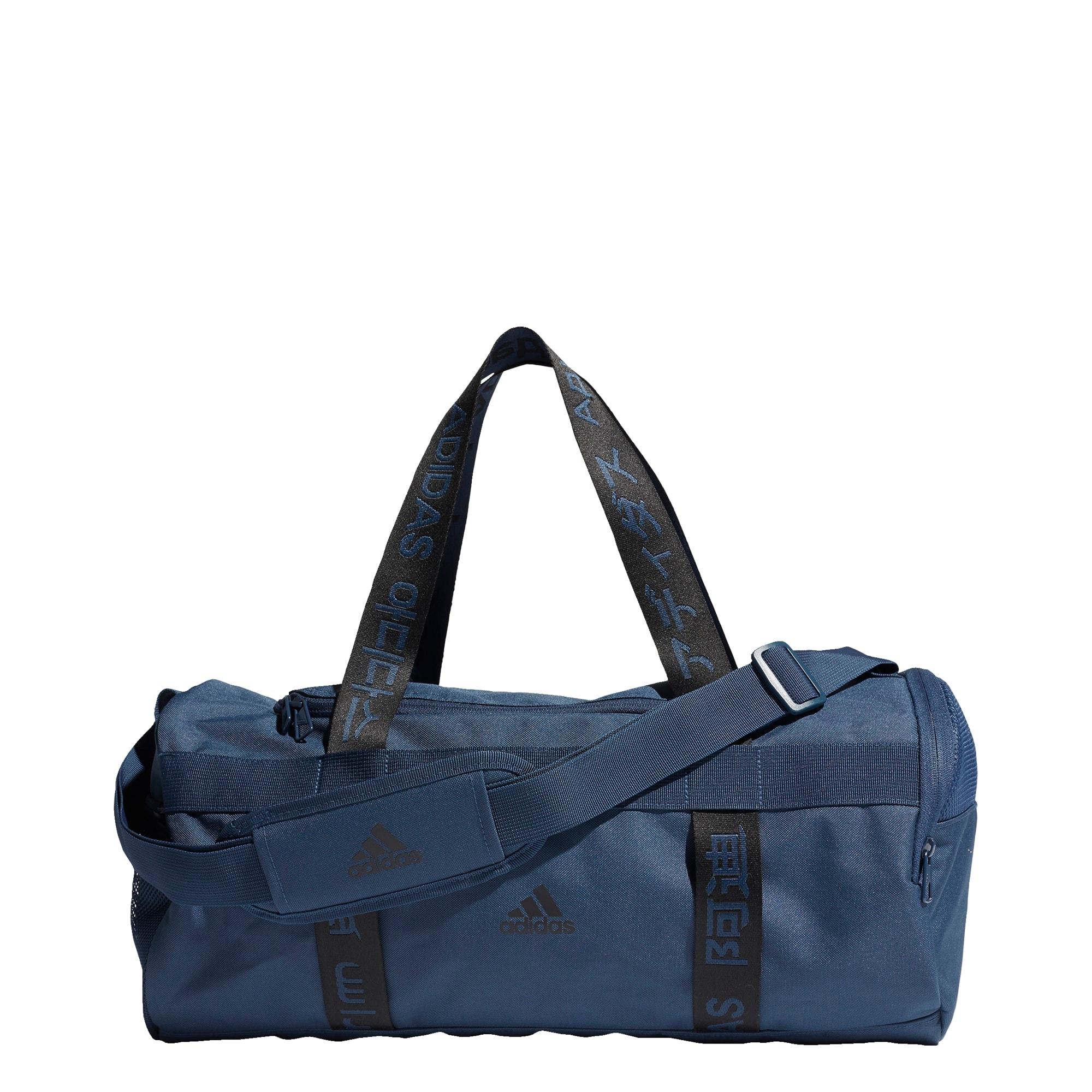 ADIDAS PERFORMANCE Sportinis krepšys tamsiai mėlyna / juoda