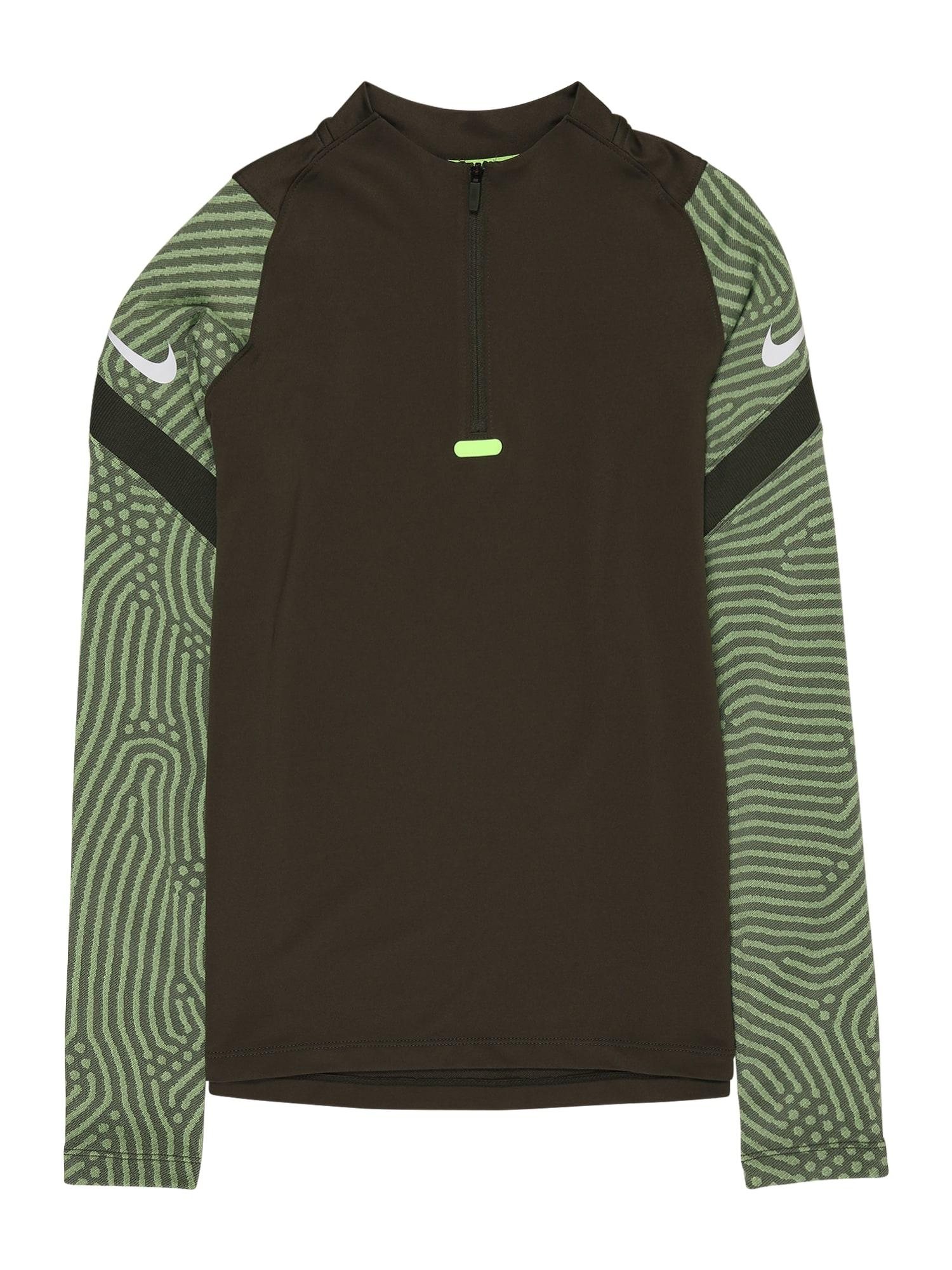 NIKE Sportinio tipo megztinis šviesiai žalia / rusvai žalia