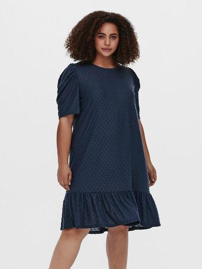 - Curvy-Kleid von ONLY CARMAKOMA - Rundhalsausschnitt - Puffärmel - Volant am Saum - Länge: 100 cm in Größe M - Das Model trägt Größe M