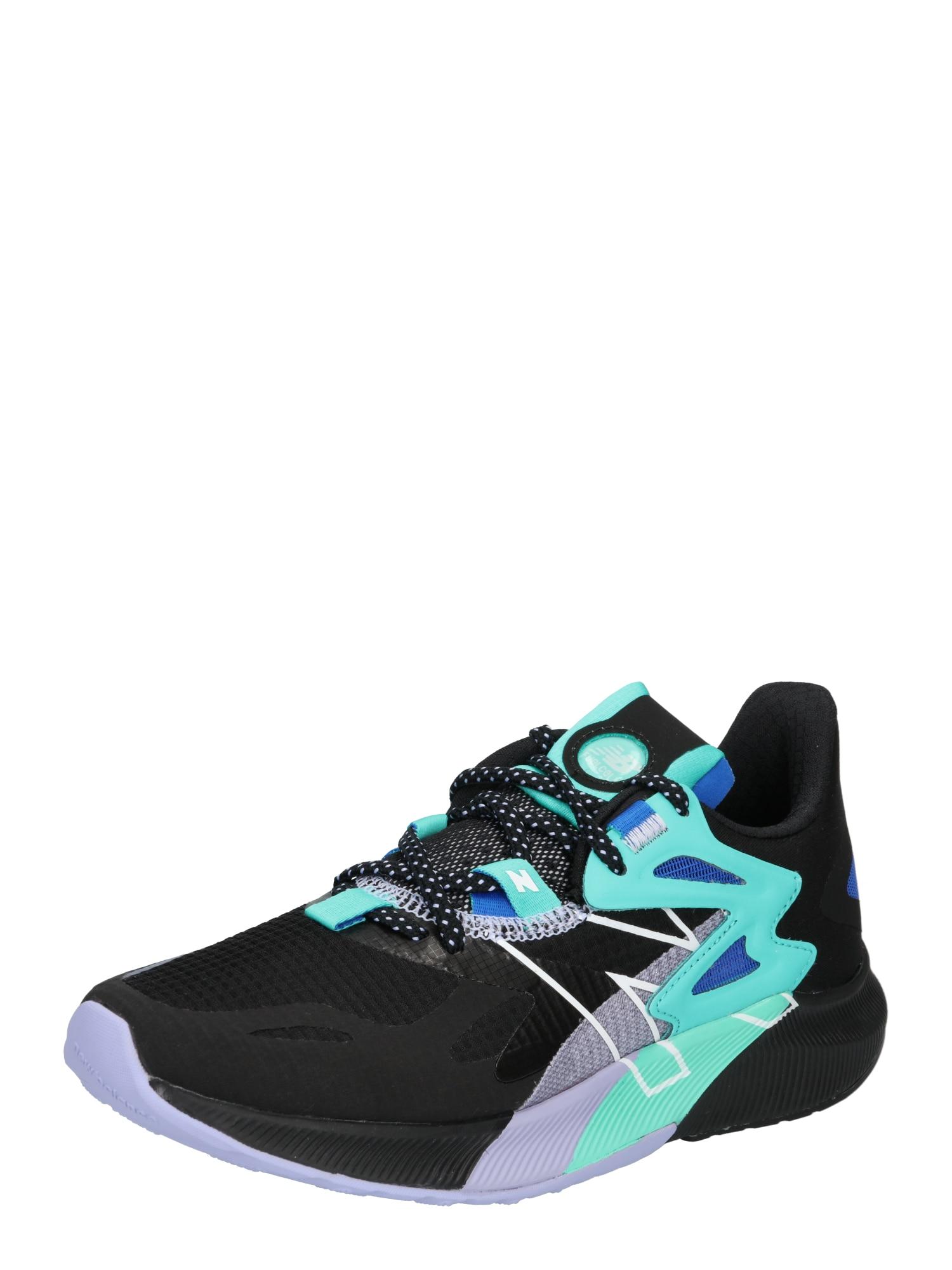 new balance Bėgimo batai juoda / turkio spalva / pilka / balta / mėlyna