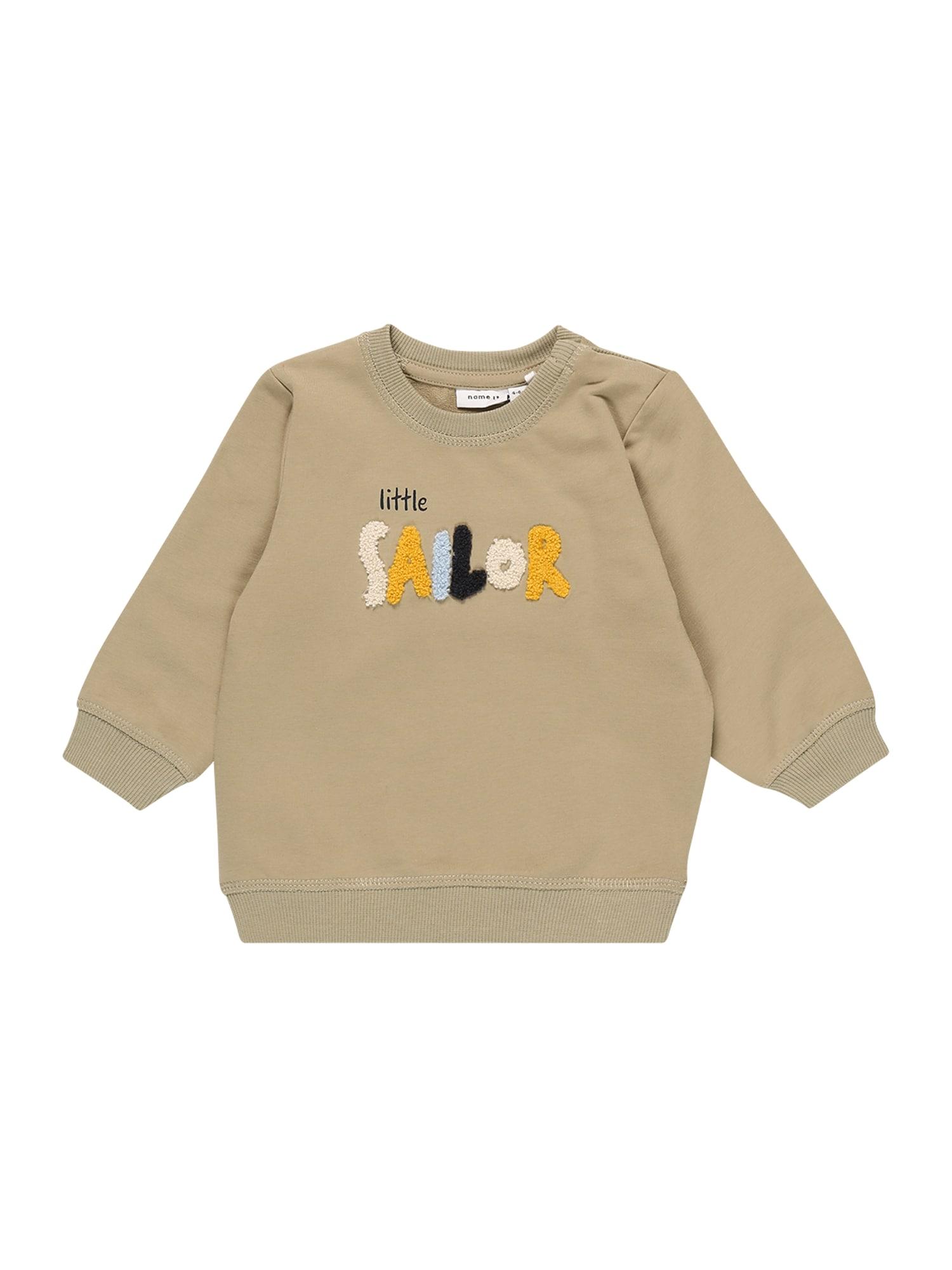 NAME IT Megztinis be užsegimo rusvai pilka / juoda / balta / geltona / mėlyna dūmų spalva