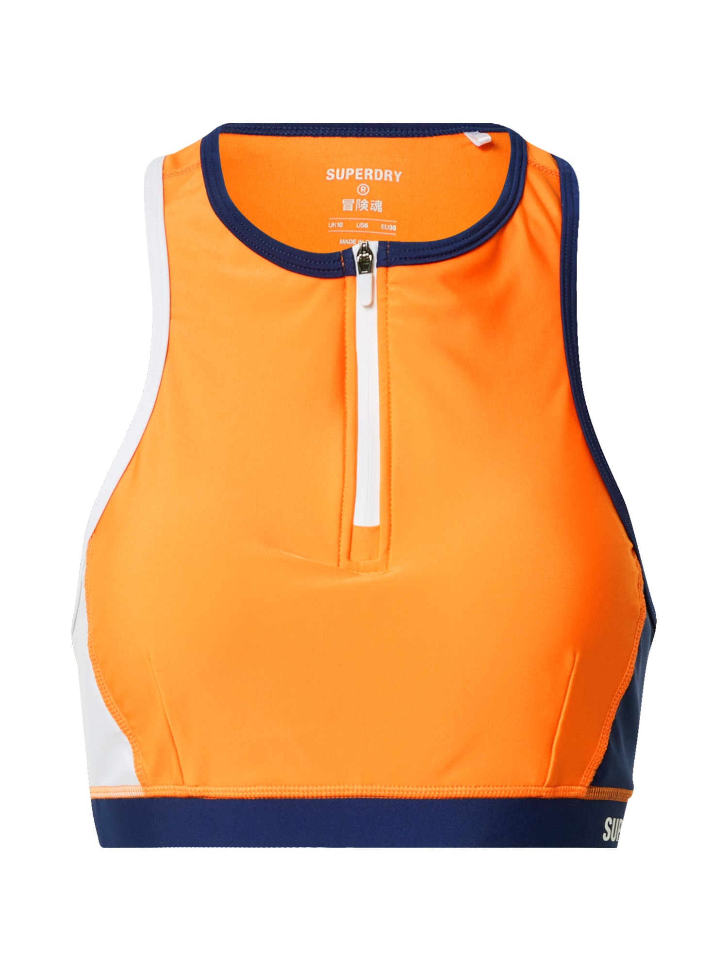 Superdry Bikinio viršutinė dalis oranžinė / balta / mėlyna