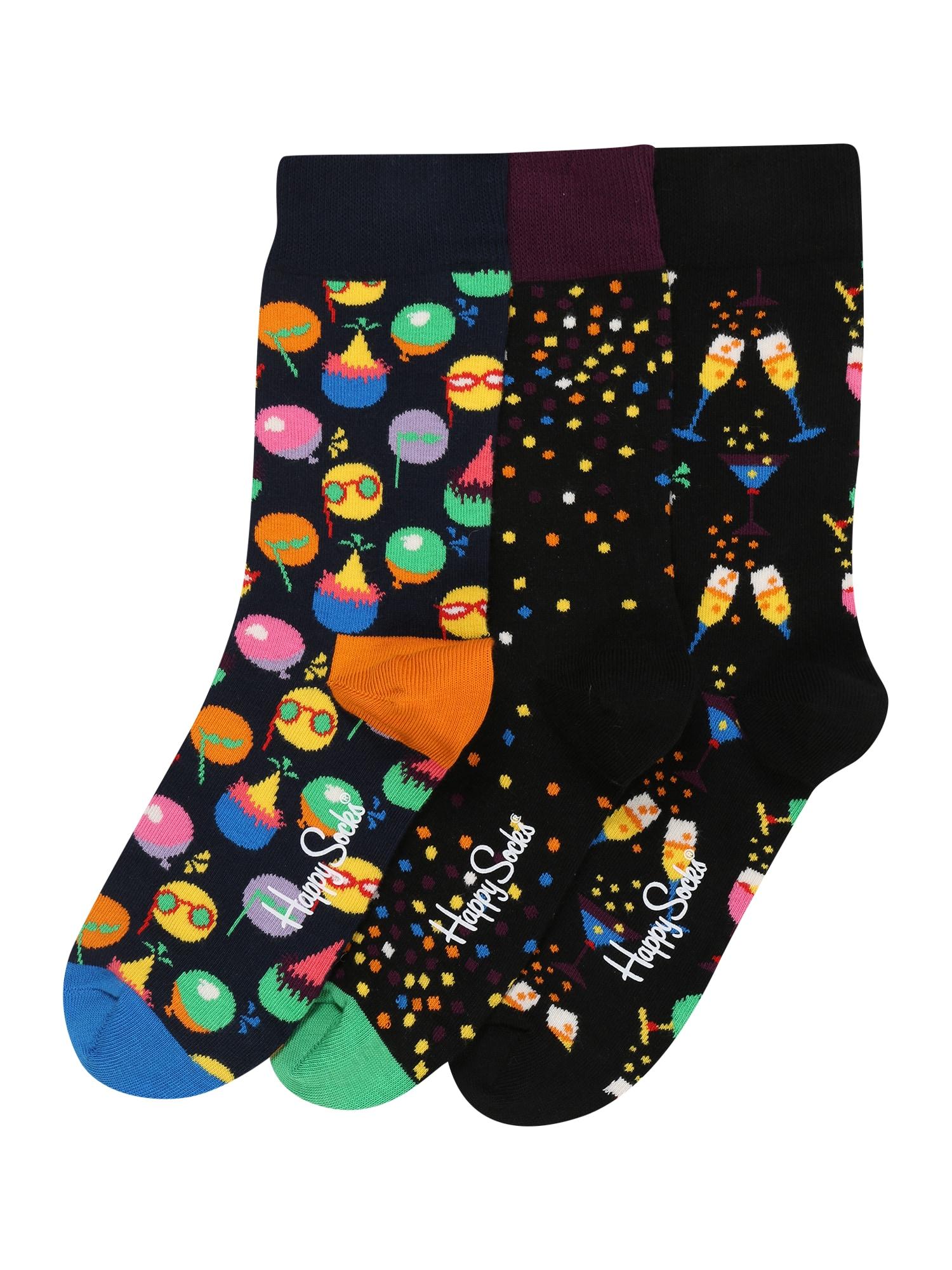 Happy Socks Kojinės juoda / mišrios spalvos